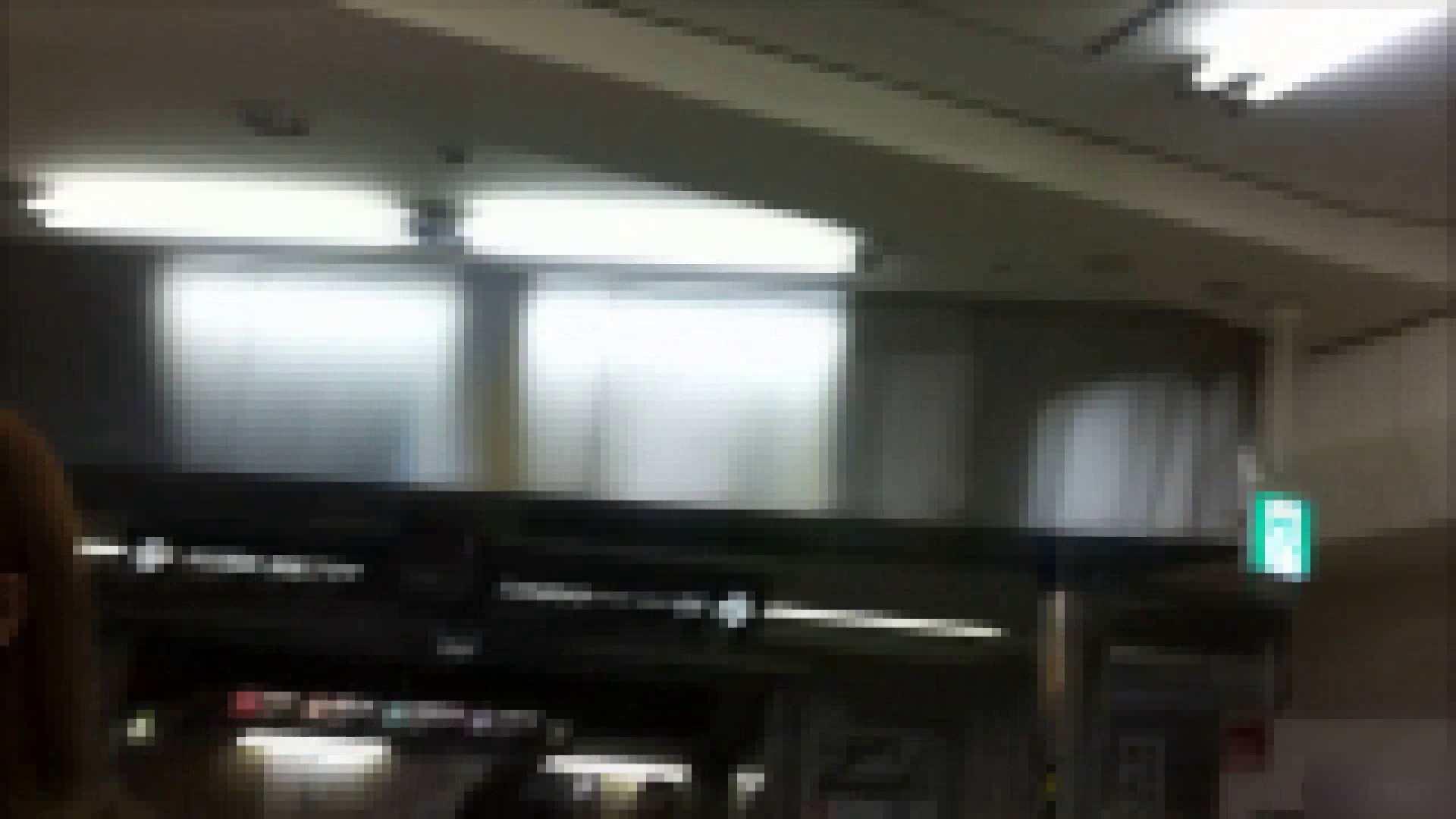 ガールズパンチラストリートビューVol.028 チラ 盗み撮りオマンコ動画キャプチャ 77画像 7