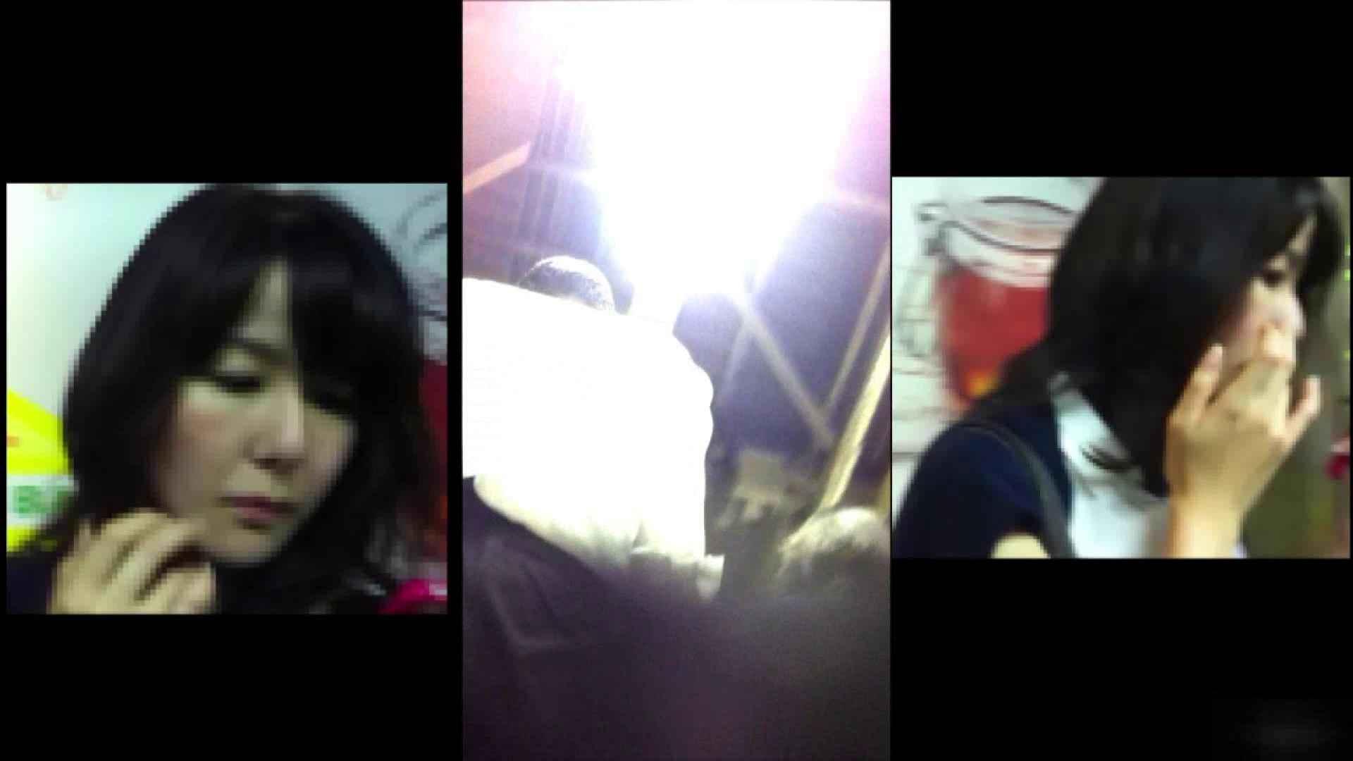 ガールズパンチラストリートビューVol.028 チラ 盗み撮りオマンコ動画キャプチャ 77画像 43