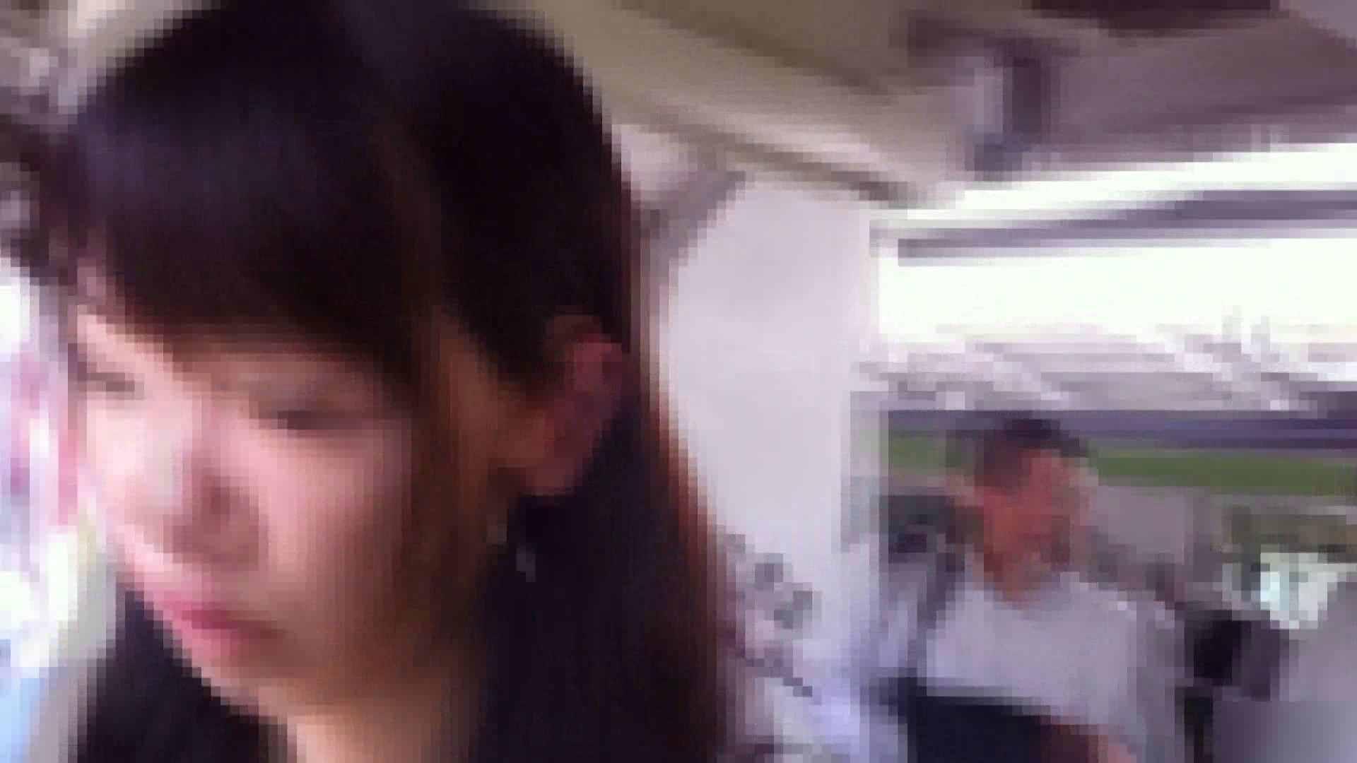 ガールズパンチラストリートビューVol.041 ギャルヌード 戯れ無修正画像 94画像 30