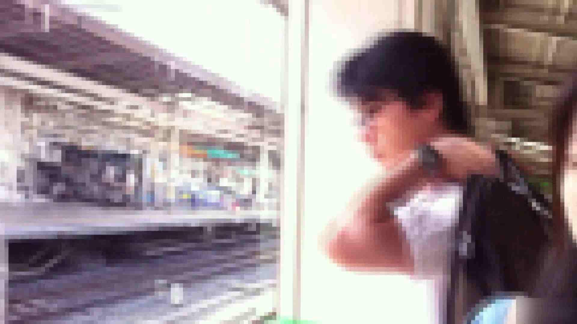 ガールズパンチラストリートビューVol.041 パンチラ エロ画像 94画像 31