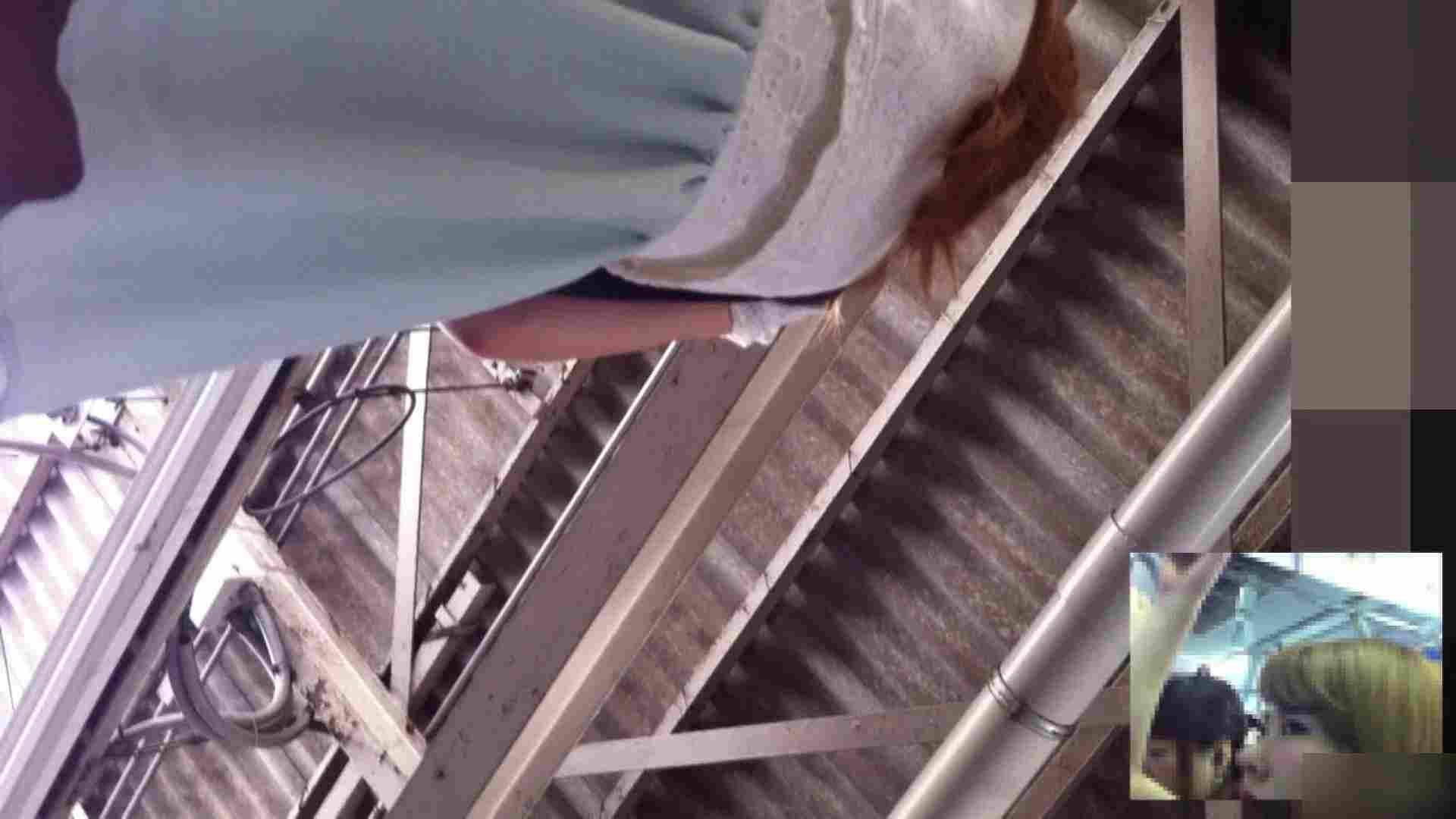 ガールズパンチラストリートビューVol.041 パンチラ エロ画像 94画像 71