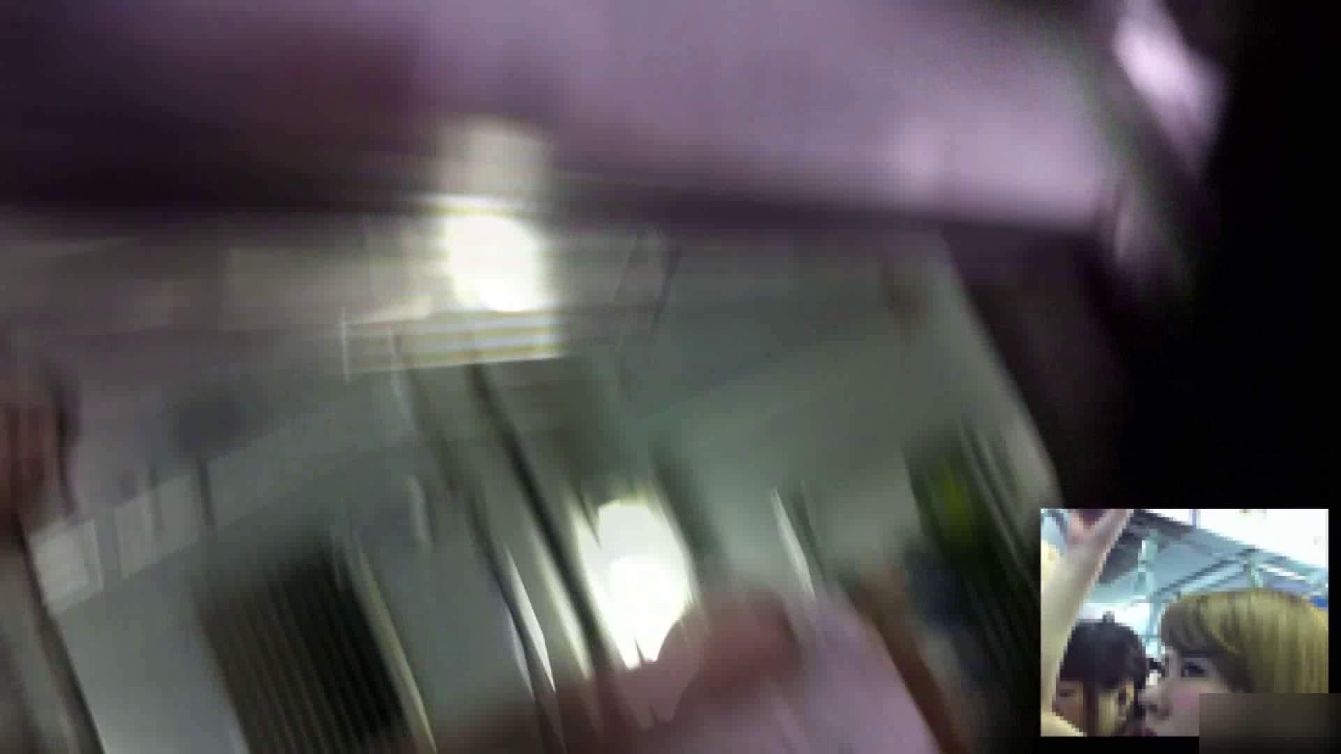 ガールズパンチラストリートビューVol.041 チラ   OLセックス  94画像 85