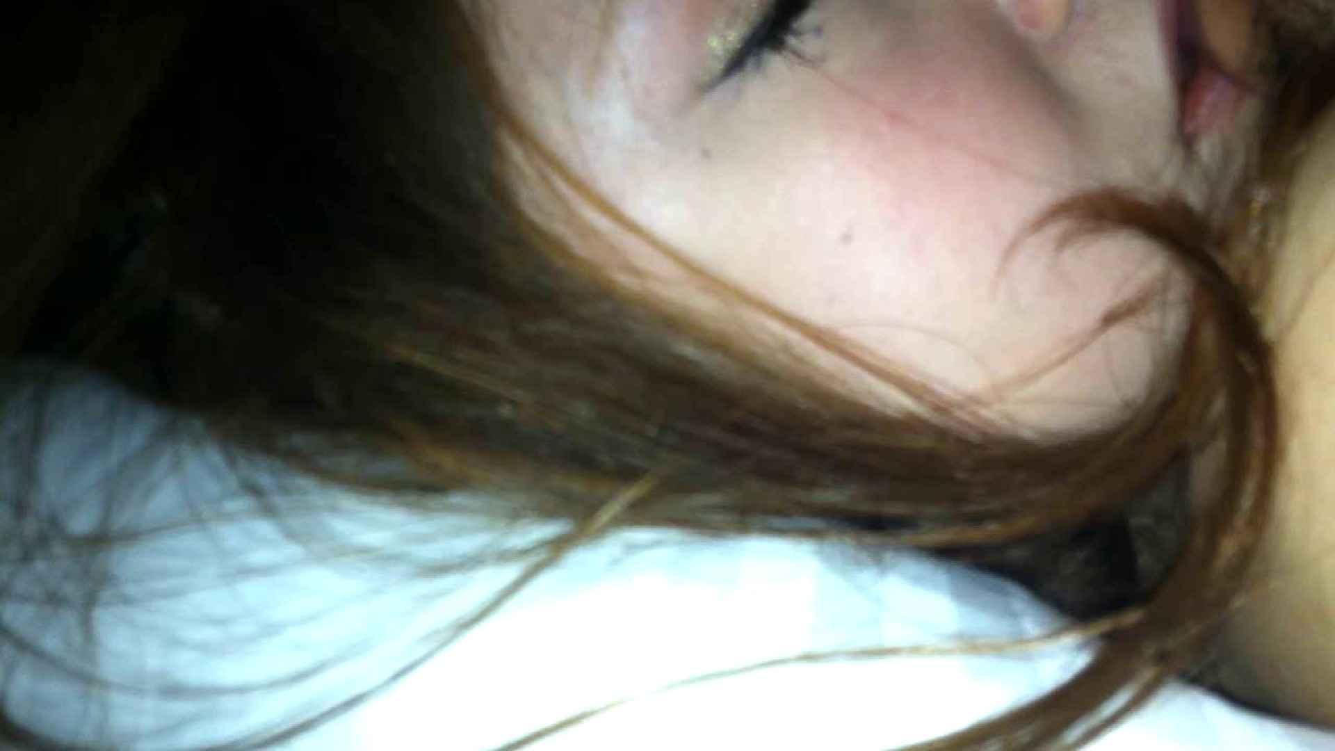 魔術師の お・も・て・な・し vol.11 19歳女子大生にホテルでイタズラ 前編 OLセックス 覗きぱこり動画紹介 103画像 74
