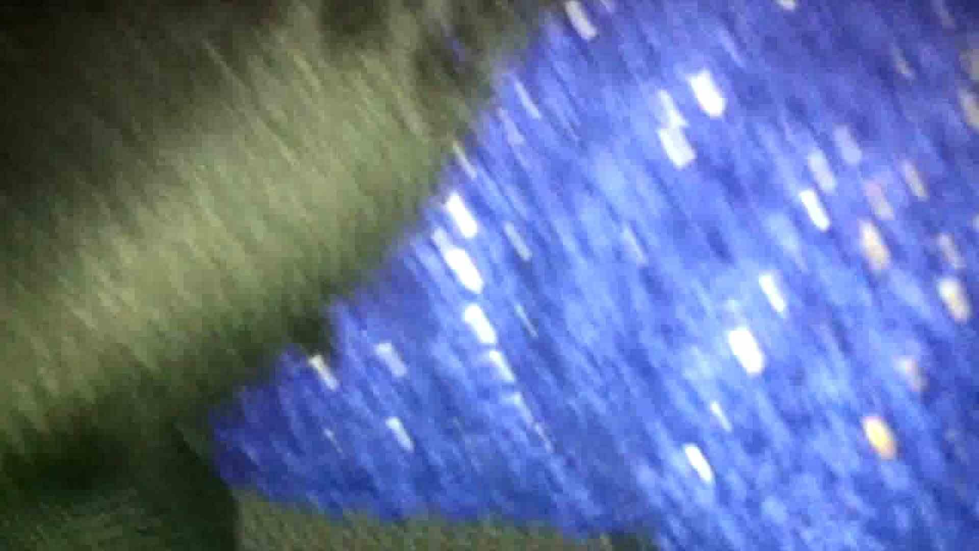 魔術師の お・も・て・な・し vol.22 コミュサイトで知り合った20歳におもてなし イタズラ  111画像 94