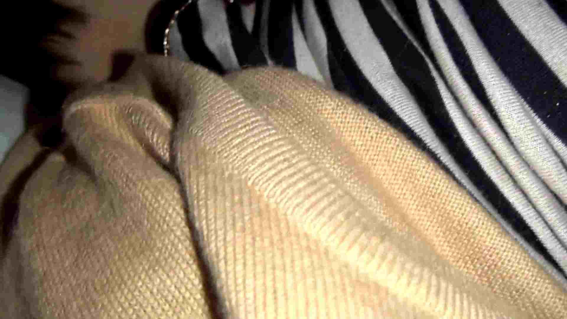 魔術師の お・も・て・な・し vol.31 現役女子大生にスリプル OLセックス | イタズラ  108画像 76