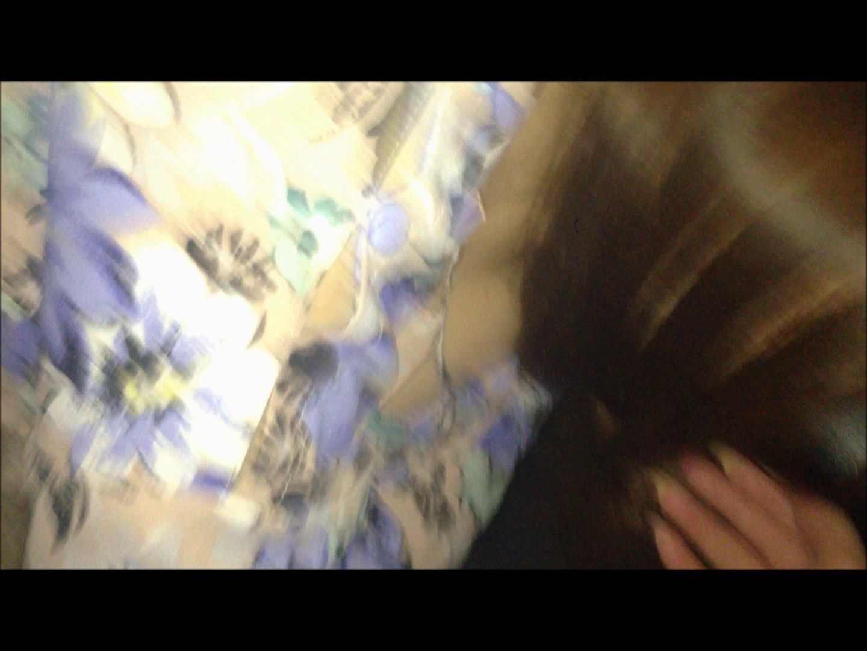 魔術師の お・も・て・な・し vol.47 お嬢様にクパ~してみた イタズラ  69画像 2