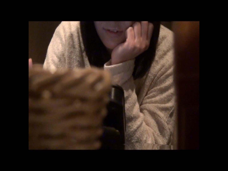 魔術師の お・も・て・な・し vol.53 このねーちゃんほんとに素直だなw OLセックス | イタズラ  89画像 35