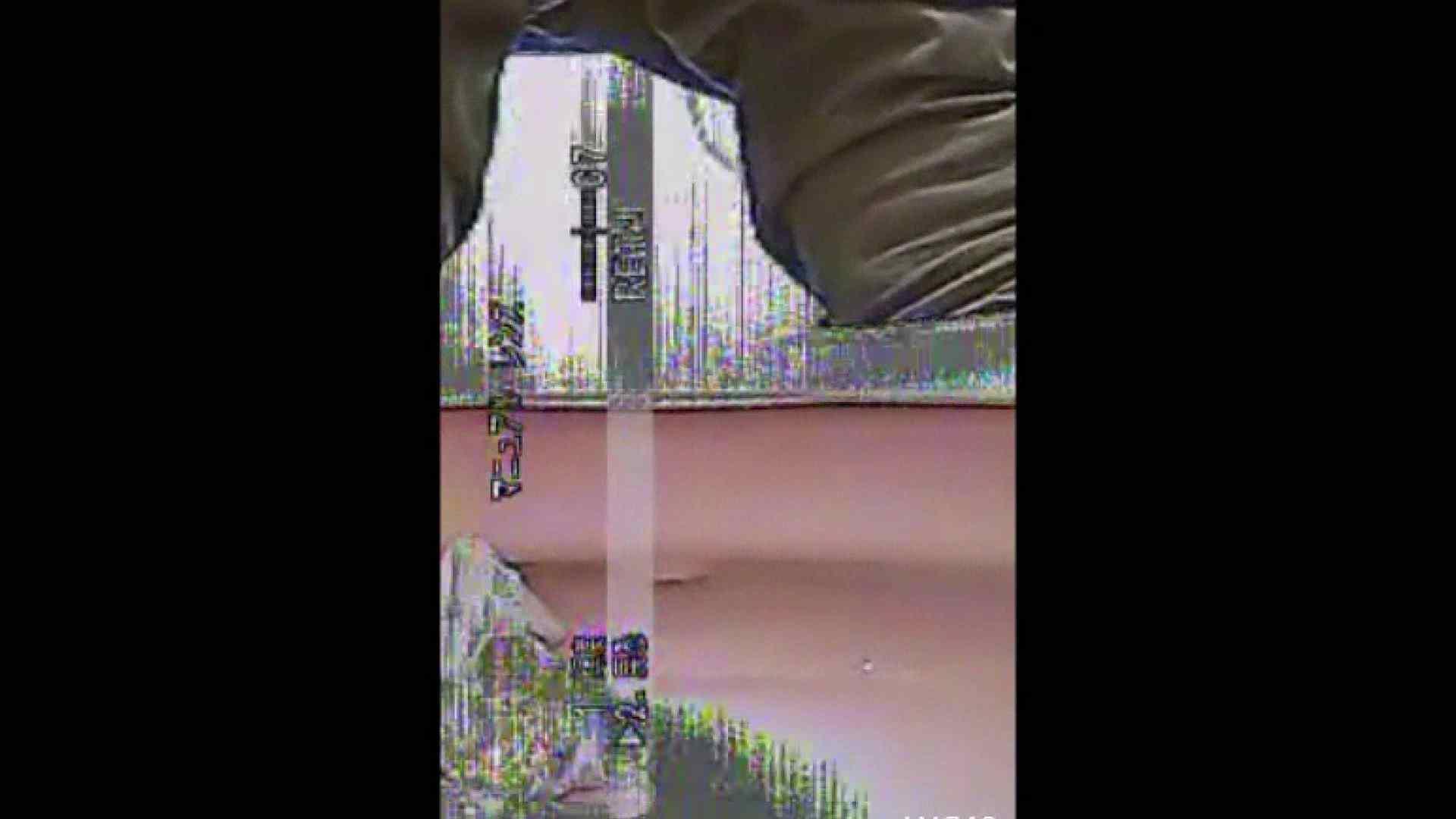 キレカワ女子大生の秘密の洗面所!Vol.019 盗撮 アダルト動画キャプチャ 84画像 11