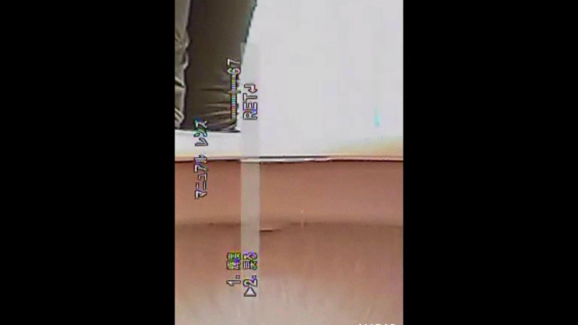 キレカワ女子大生の秘密の洗面所!Vol.019 学校 | リアル放尿  84画像 17