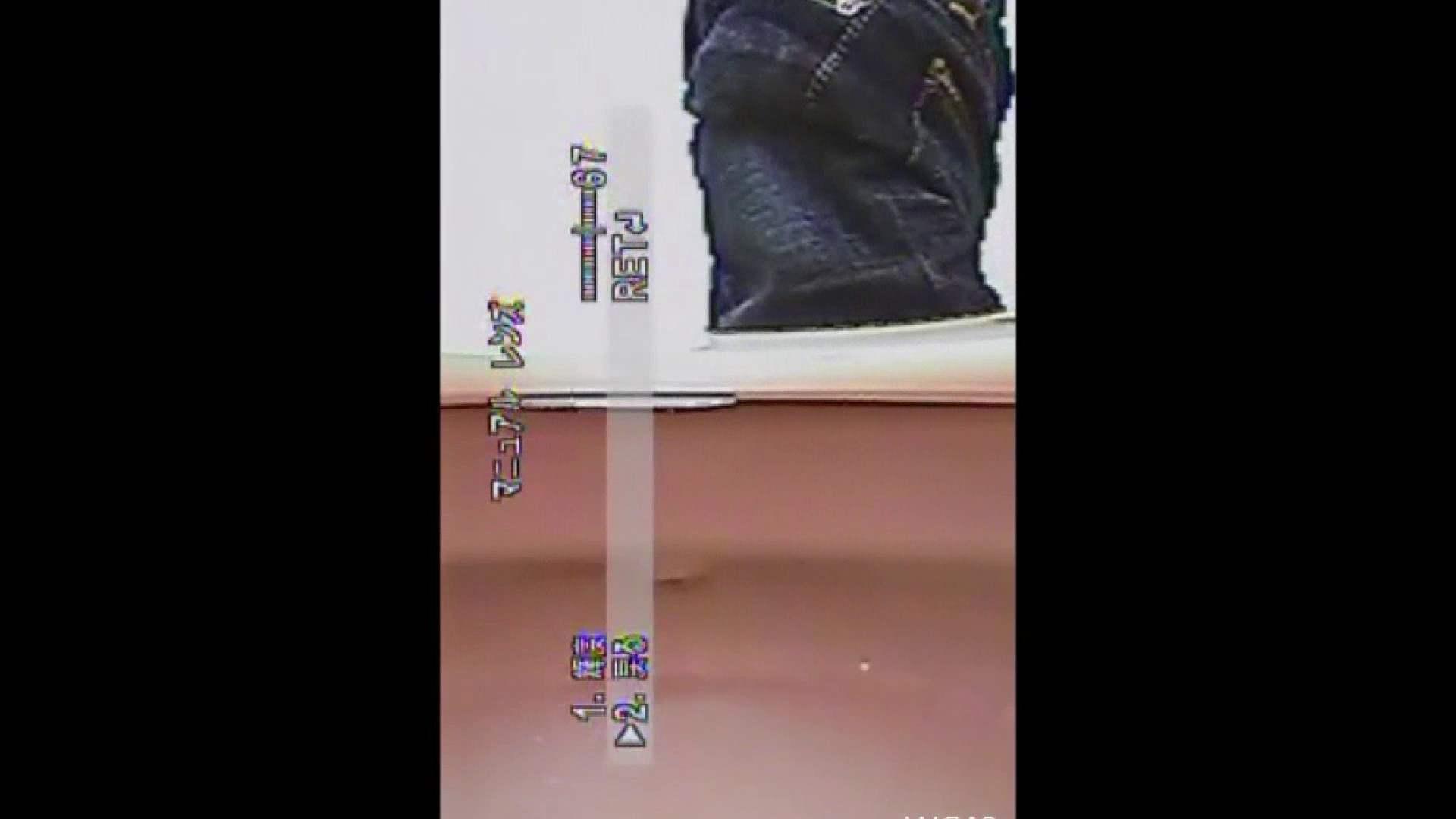 キレカワ女子大生の秘密の洗面所!Vol.019 盗撮 アダルト動画キャプチャ 84画像 27