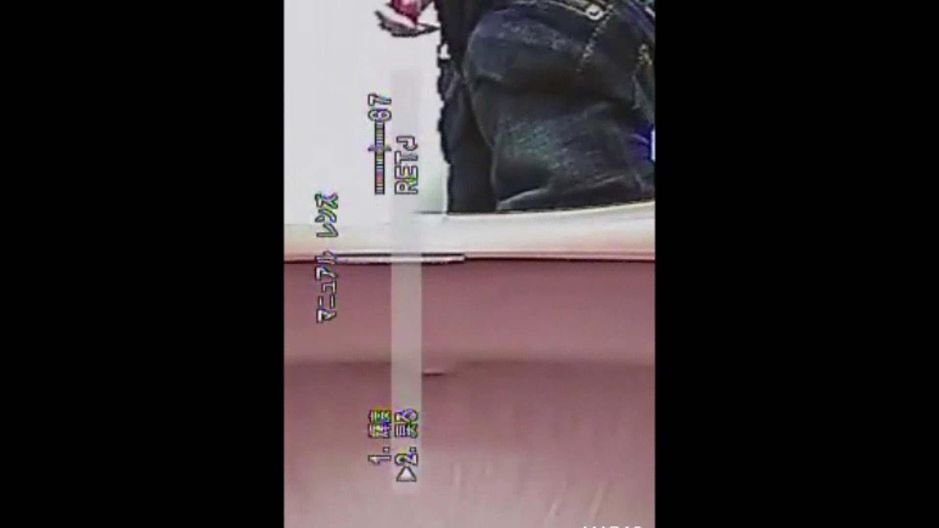 キレカワ女子大生の秘密の洗面所!Vol.019 洗面所 隠し撮りAV無料 84画像 29