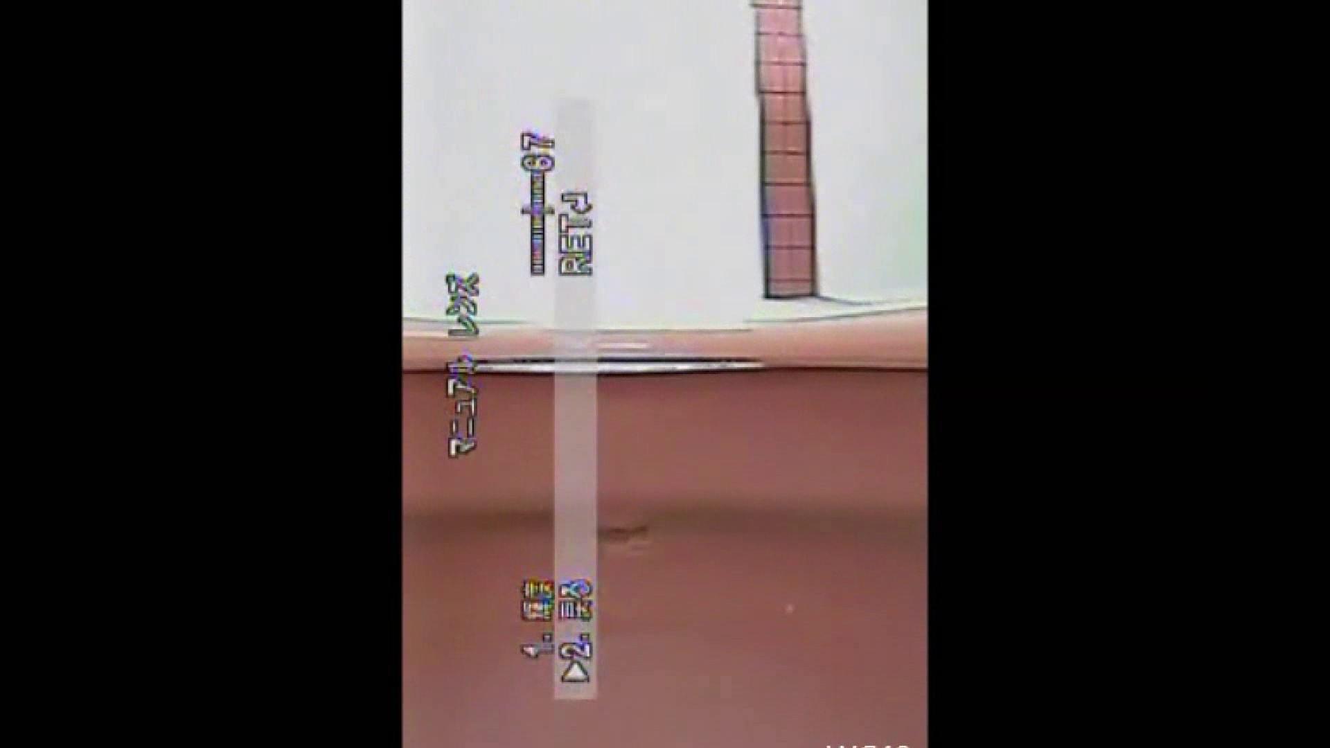 キレカワ女子大生の秘密の洗面所!Vol.019 洗面所 隠し撮りAV無料 84画像 37