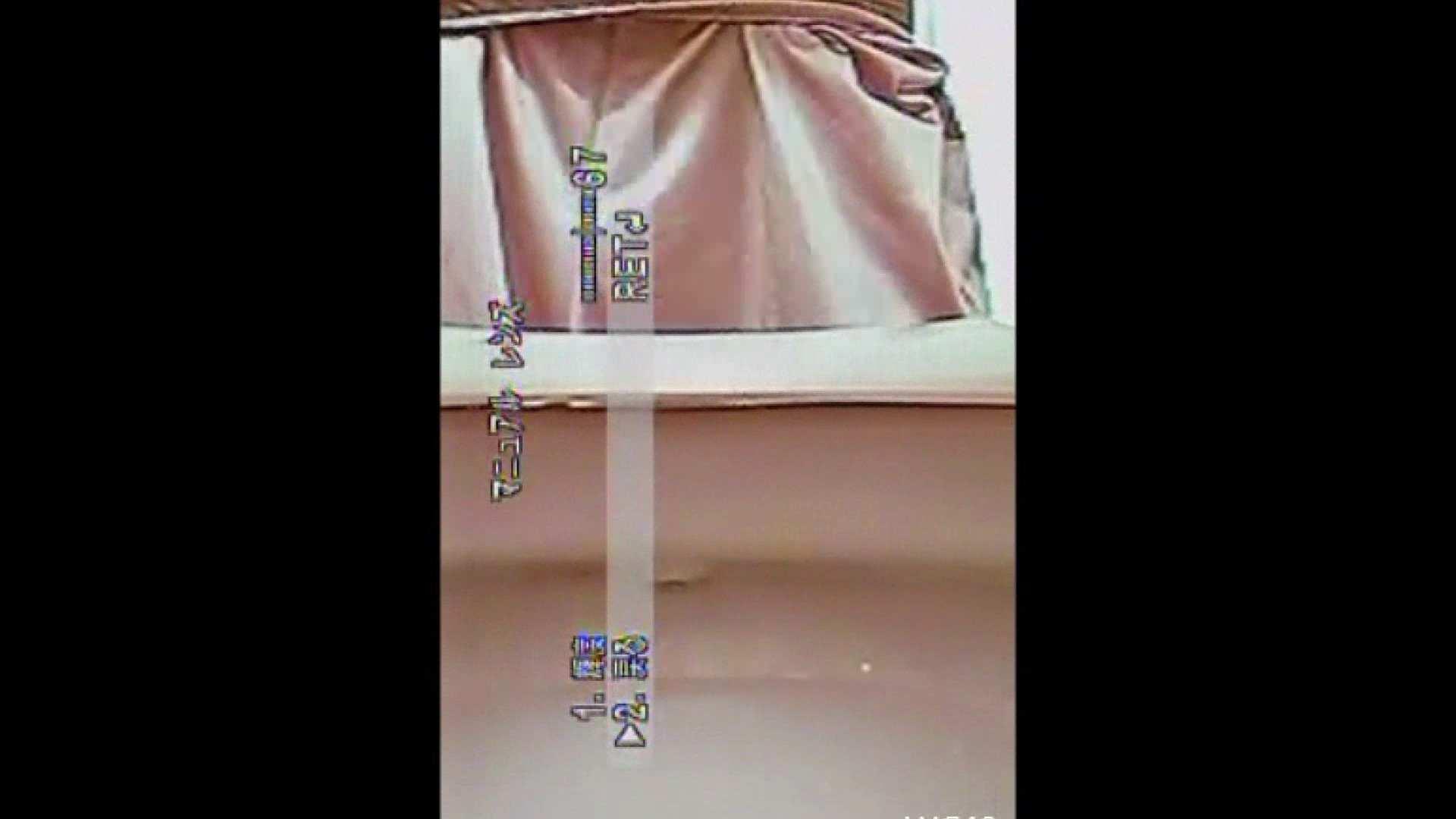 キレカワ女子大生の秘密の洗面所!Vol.019 学校  84画像 48