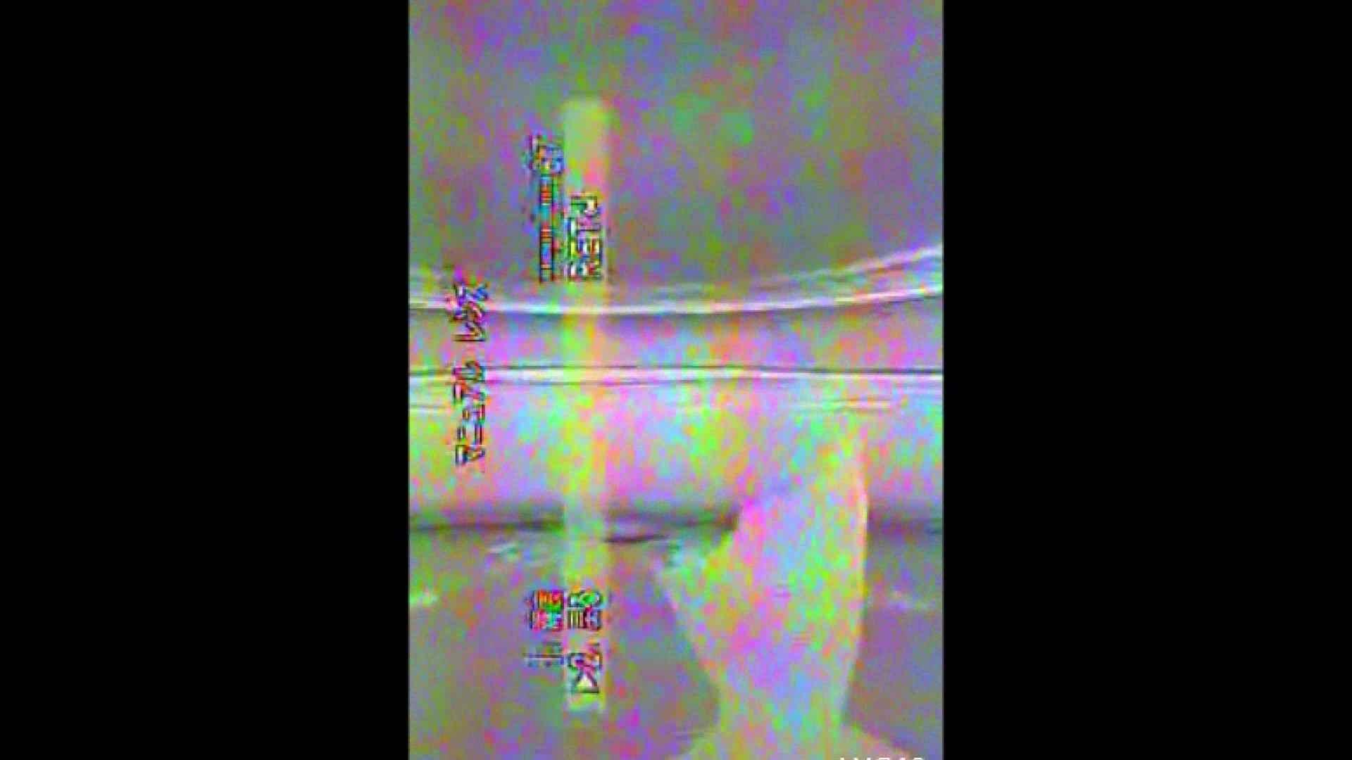 キレカワ女子大生の秘密の洗面所!Vol.019 盗撮 アダルト動画キャプチャ 84画像 67