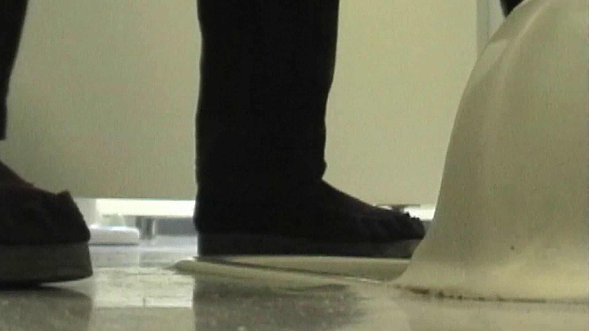 キレカワ女子大生の秘密の洗面所!Vol.039 OLセックス 盗撮えろ無修正画像 69画像 42
