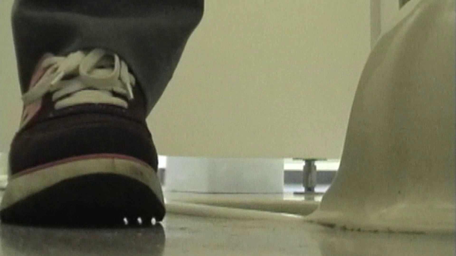 キレカワ女子大生の秘密の洗面所!Vol.040 リアル放尿 エロ無料画像 54画像 5