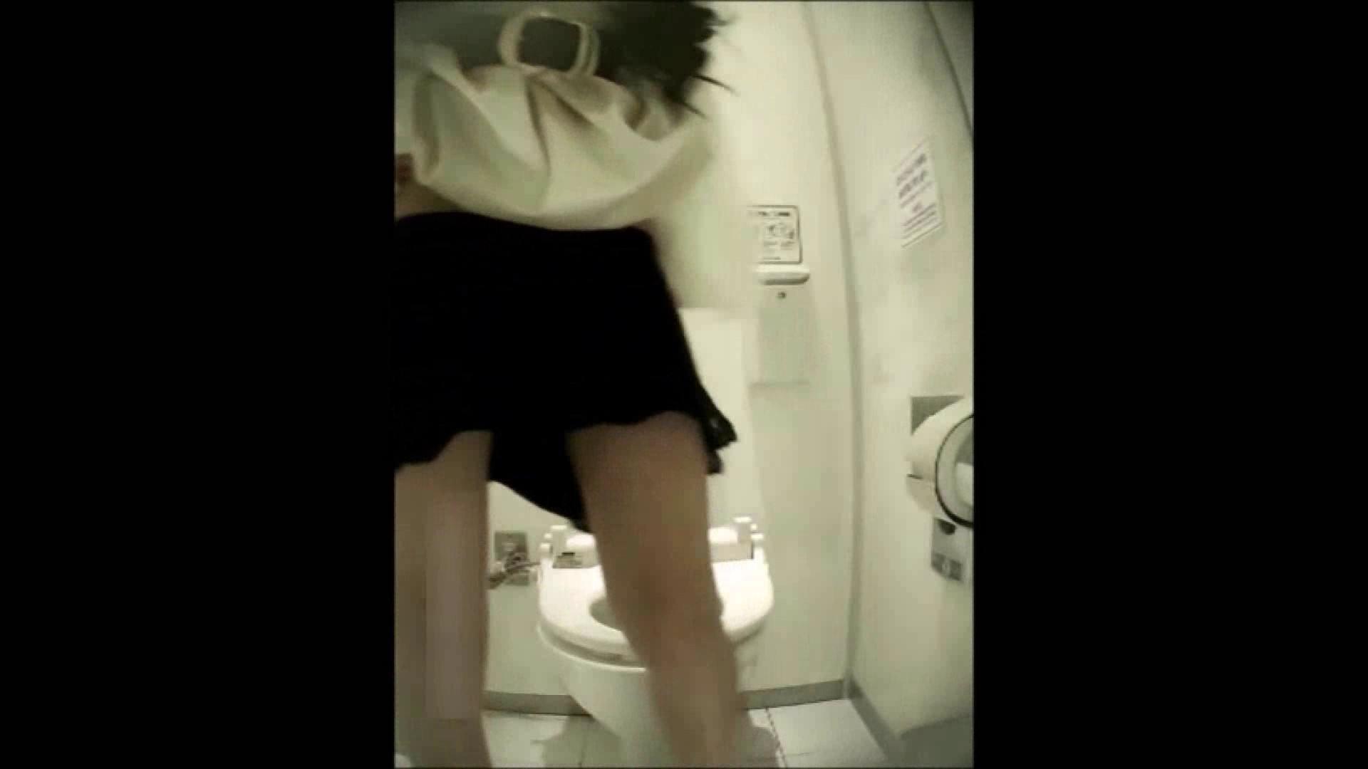 洗面所盗撮~隣の美人お姉さんVol.16 トイレ 盗撮えろ無修正画像 95画像 7