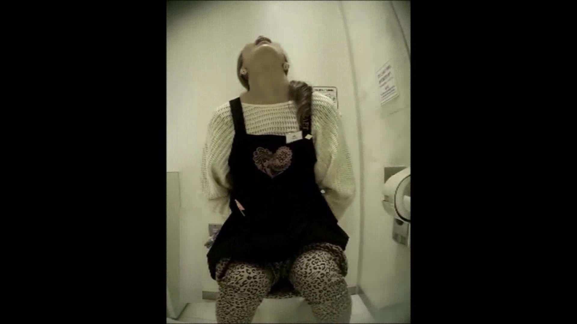 洗面所盗撮~隣の美人お姉さんVol.16 OLセックス 盗撮ヌード画像 95画像 83