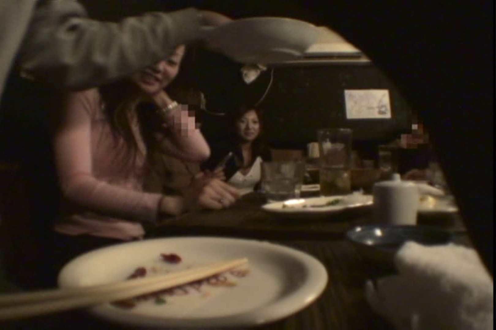 合コンde悪巧み vol.02 前編 OLセックス | 0  110画像 47