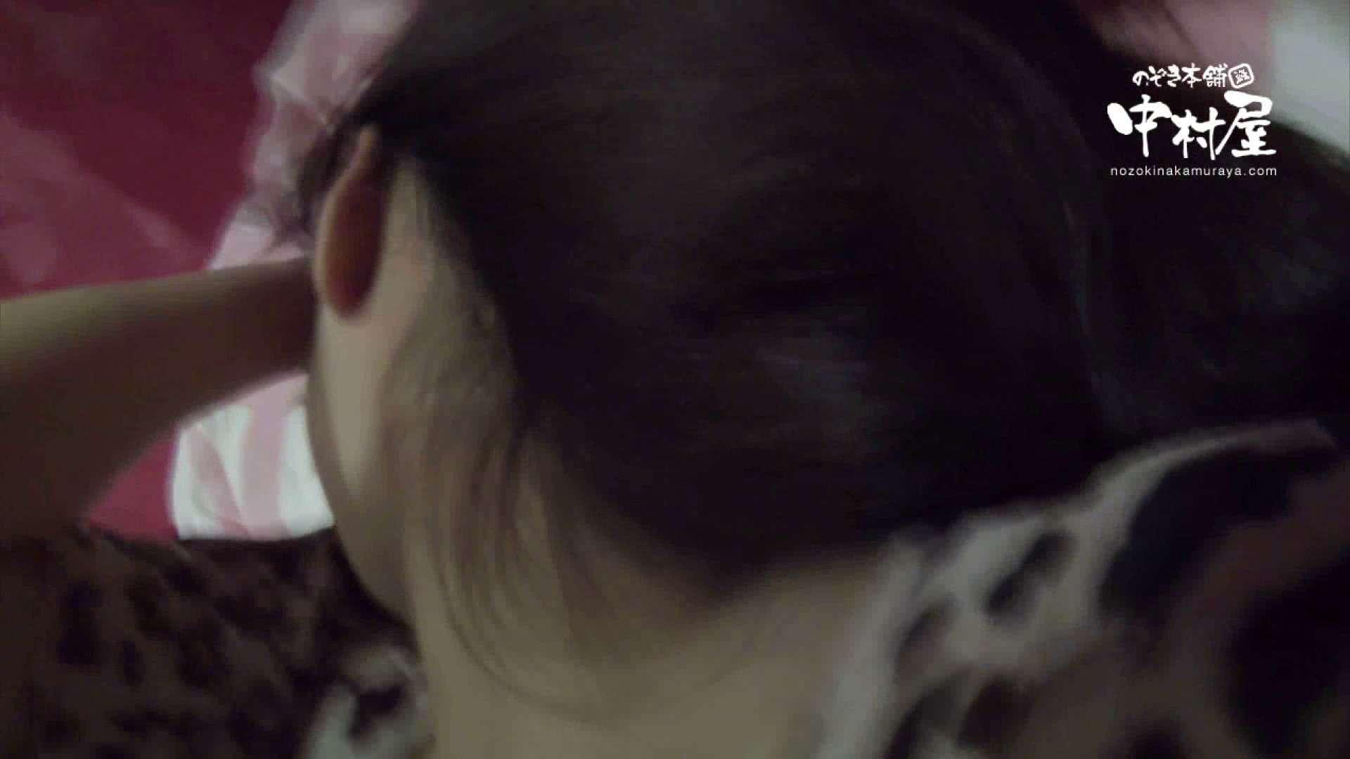 鬼畜 vol.01 誰もこないよ! 鬼畜 | OLセックス  98画像 53