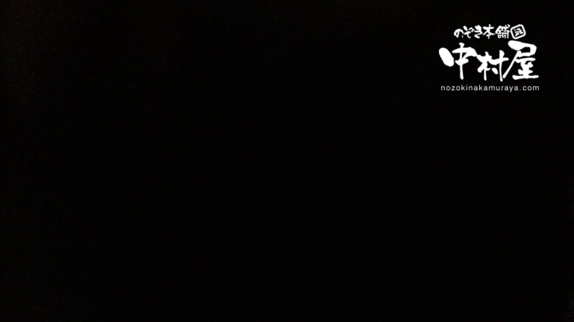 鬼畜 vol.04 黙れ! 後編 鬼畜 | OLセックス  81画像 23