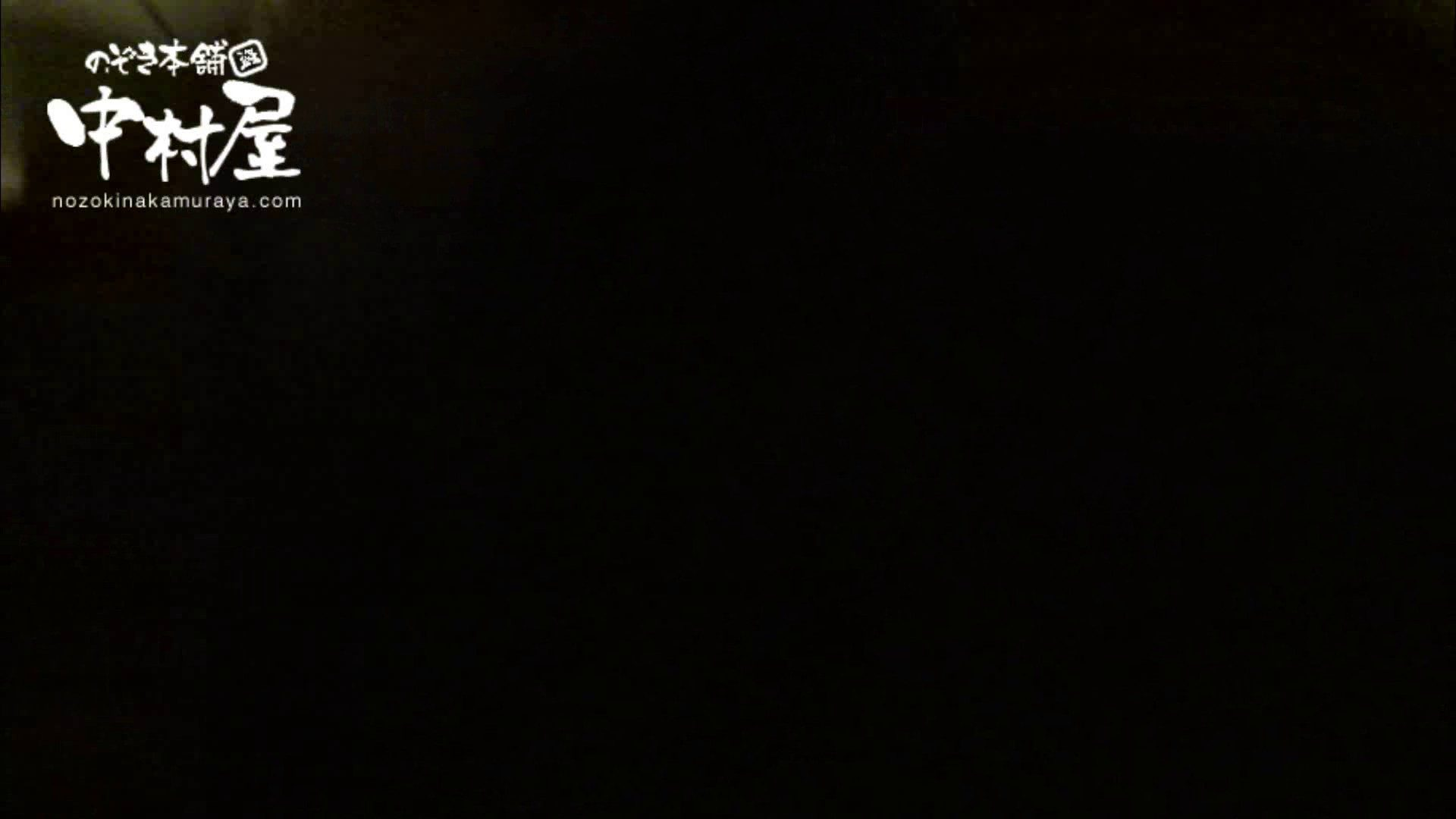 鬼畜 vol.04 黙れ! 後編 鬼畜 | OLセックス  81画像 29