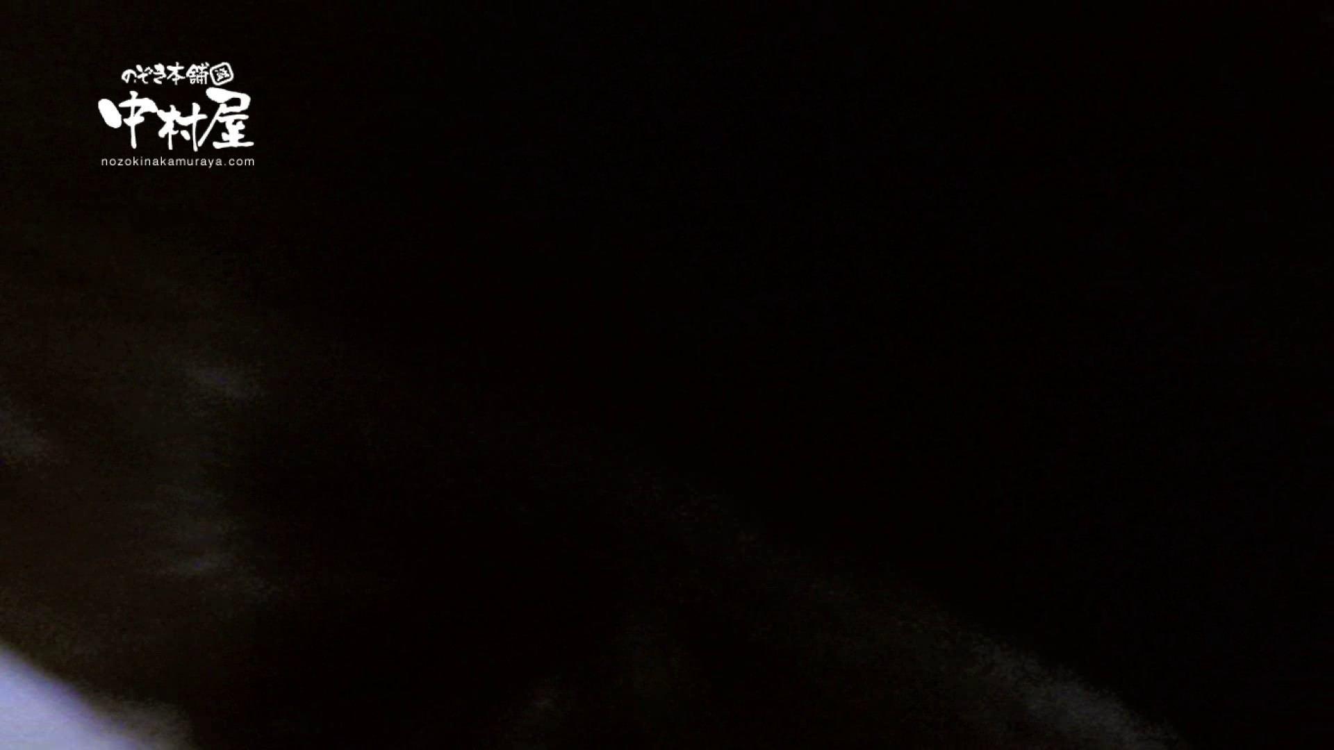 鬼畜 vol.05 誰にも言うなよ! はぃ… 前編 鬼畜 | OLセックス  101画像 43