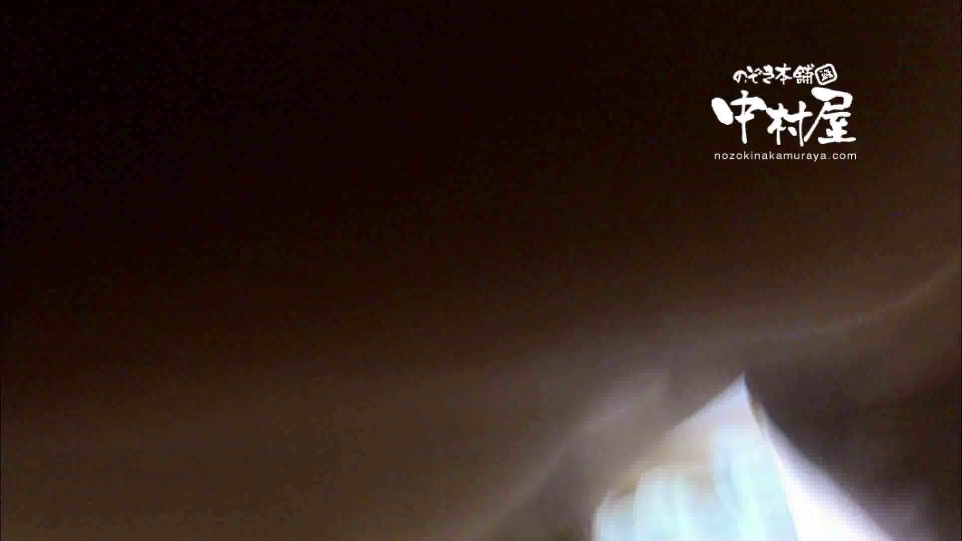 無修正エロ動画|鬼畜 vol.11 下の口は正直なオンナ 前編|ピープフォックス(盗撮狐)