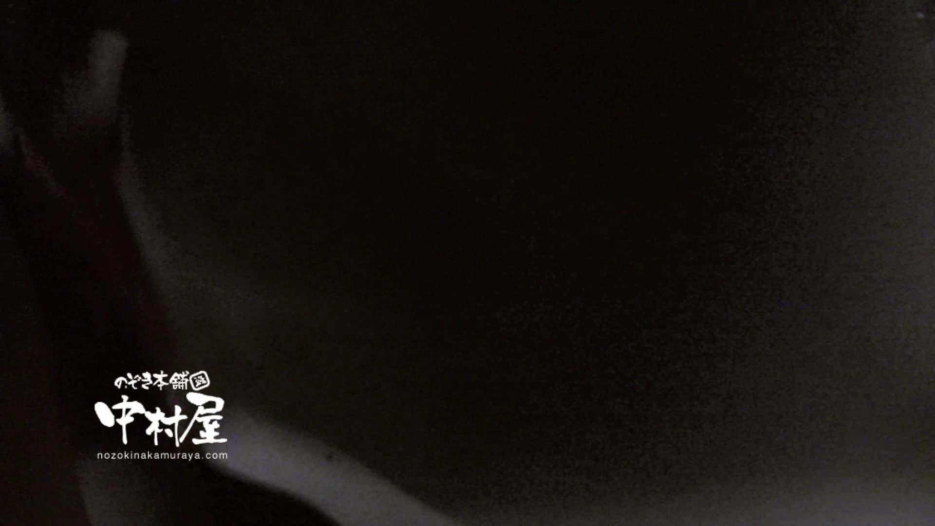 鬼畜 vol.12 剥ぎ取ったら色白でゴウモウだった 前編 OLセックス  110画像 32
