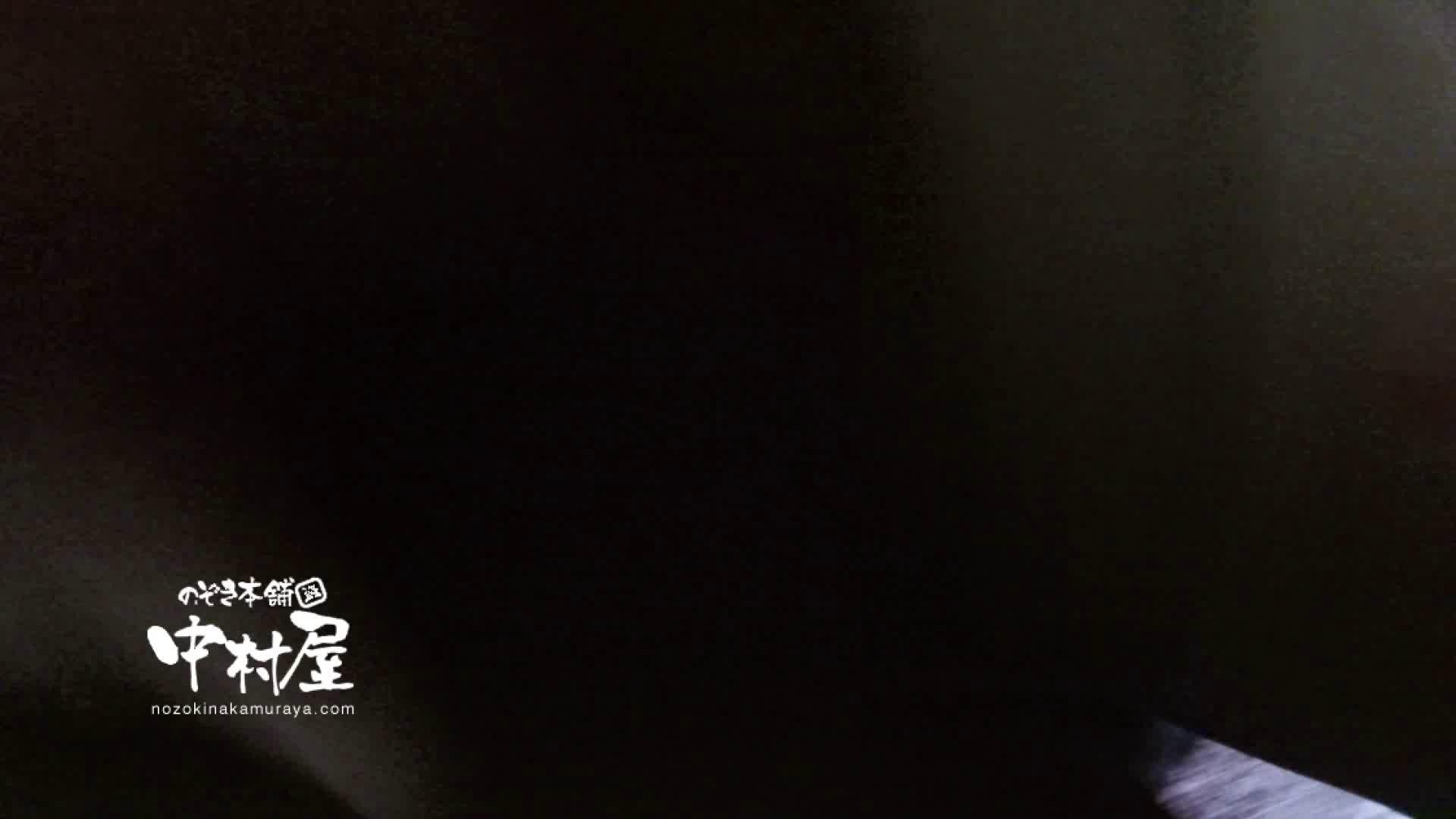 鬼畜 vol.12 剥ぎ取ったら色白でゴウモウだった 前編 OLセックス | 鬼畜  110画像 41