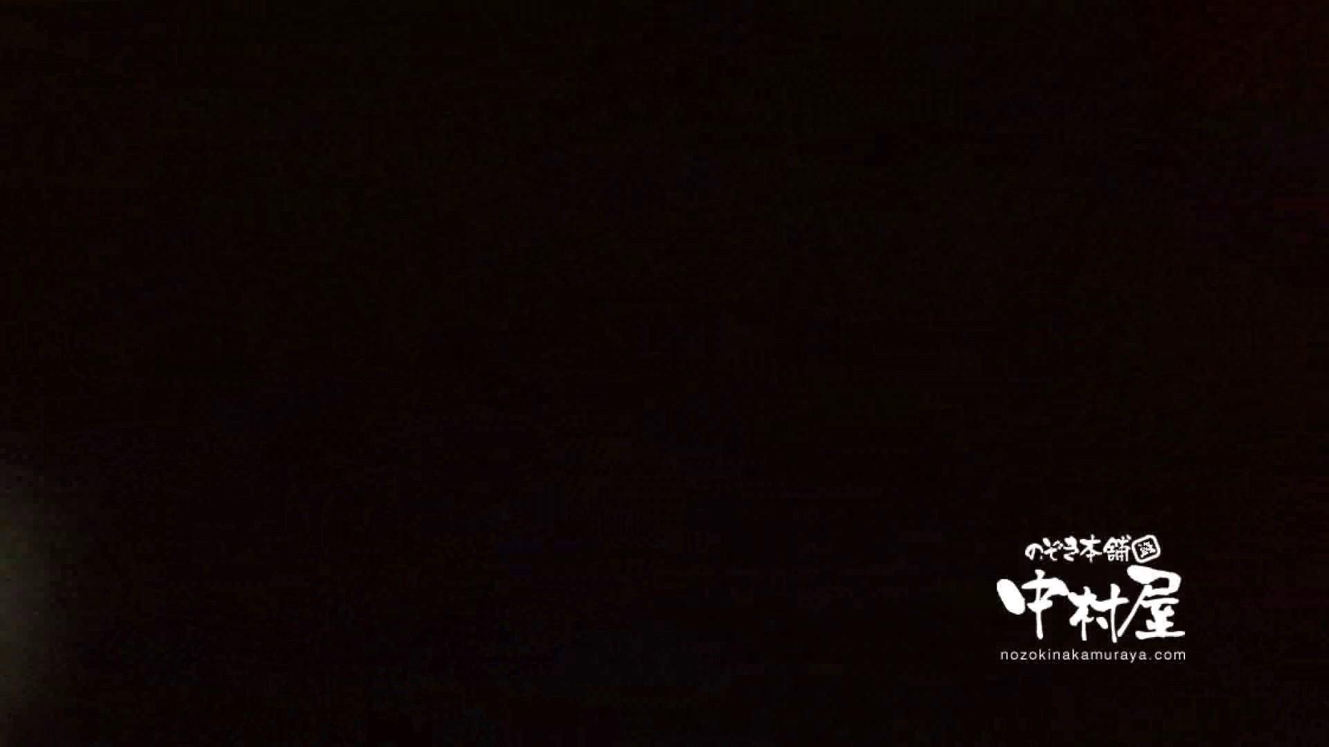 鬼畜 vol.12 剥ぎ取ったら色白でゴウモウだった 前編 OLセックス | 鬼畜  110画像 57