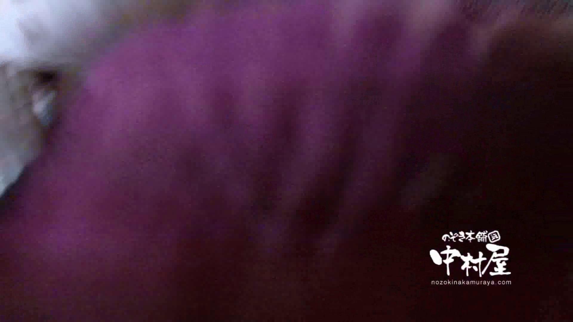 鬼畜 vol.12 剥ぎ取ったら色白でゴウモウだった 前編 OLセックス | 鬼畜  110画像 59
