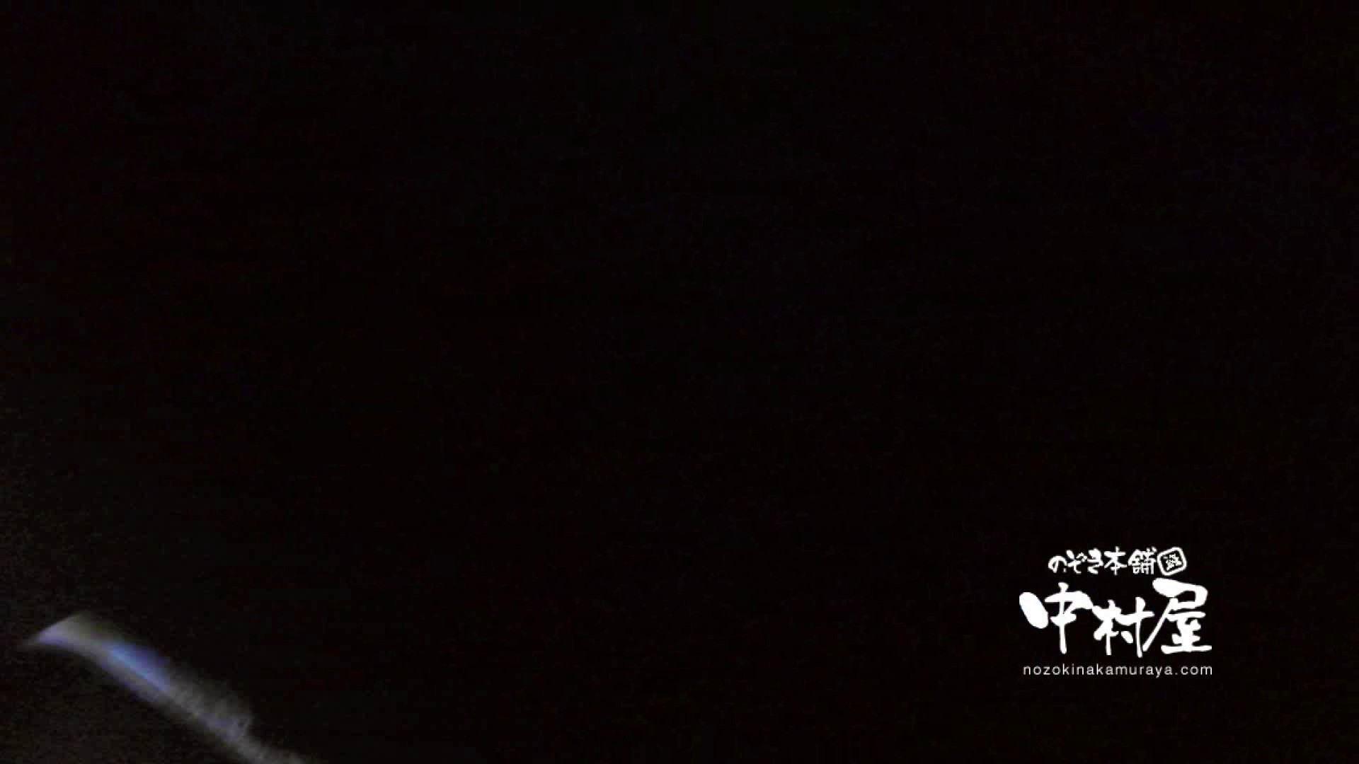鬼畜 vol.12 剥ぎ取ったら色白でゴウモウだった 前編 OLセックス  110画像 74