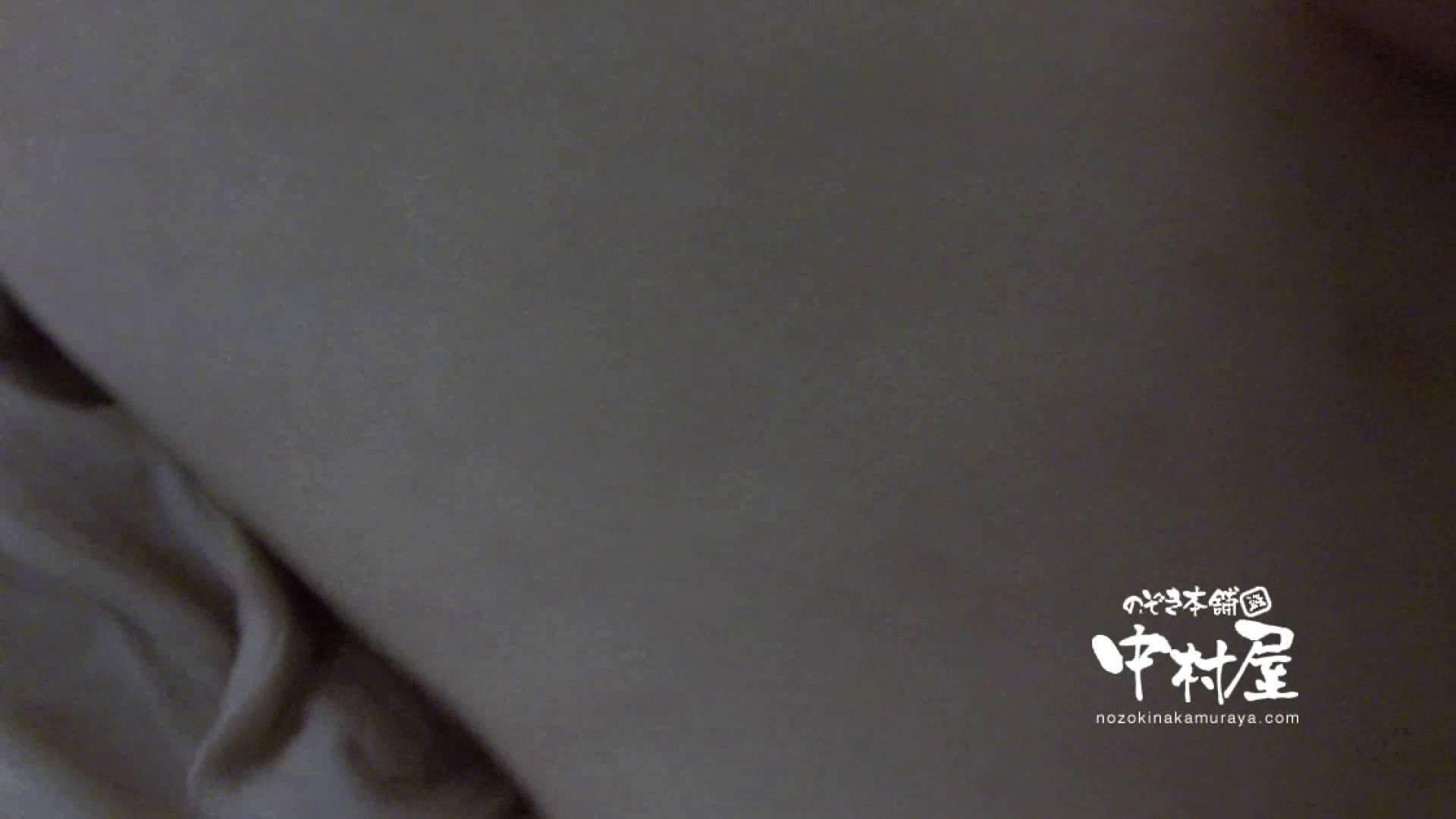 鬼畜 vol.12 剥ぎ取ったら色白でゴウモウだった 前編 OLセックス  110画像 82