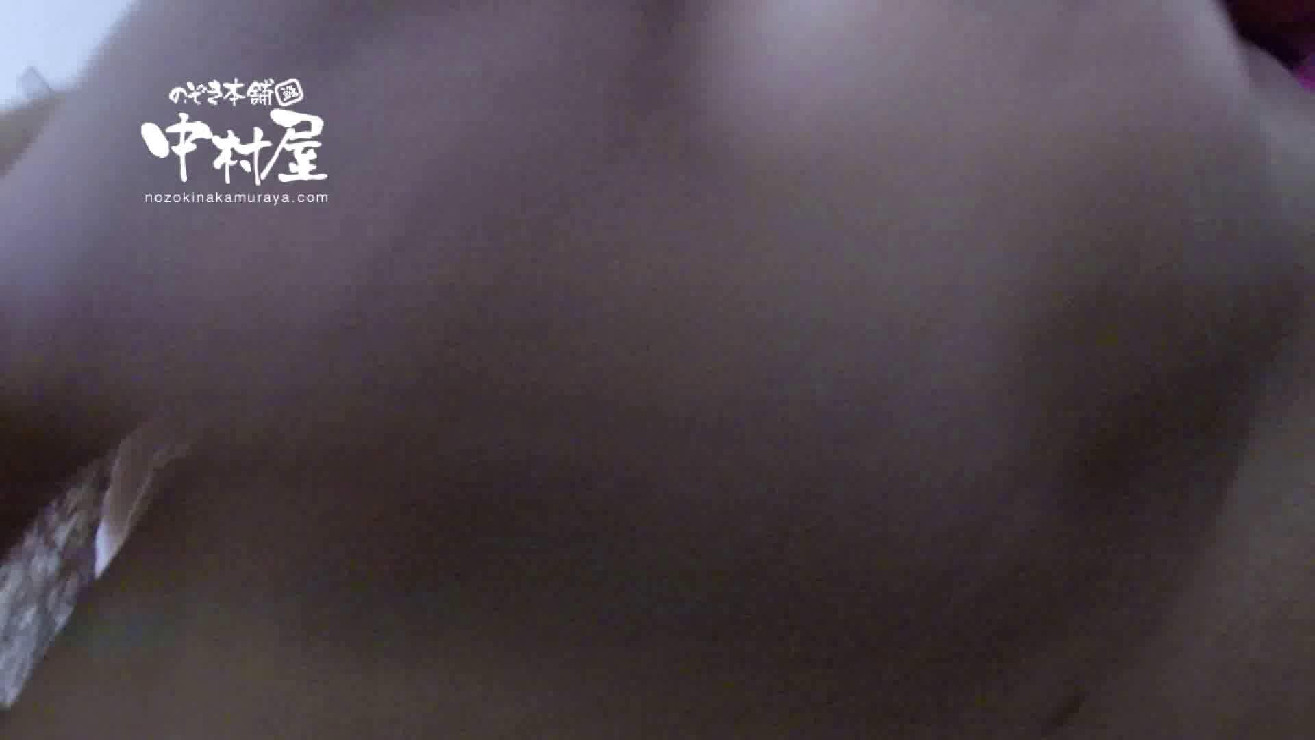 鬼畜 vol.12 剥ぎ取ったら色白でゴウモウだった 前編 OLセックス  110画像 98