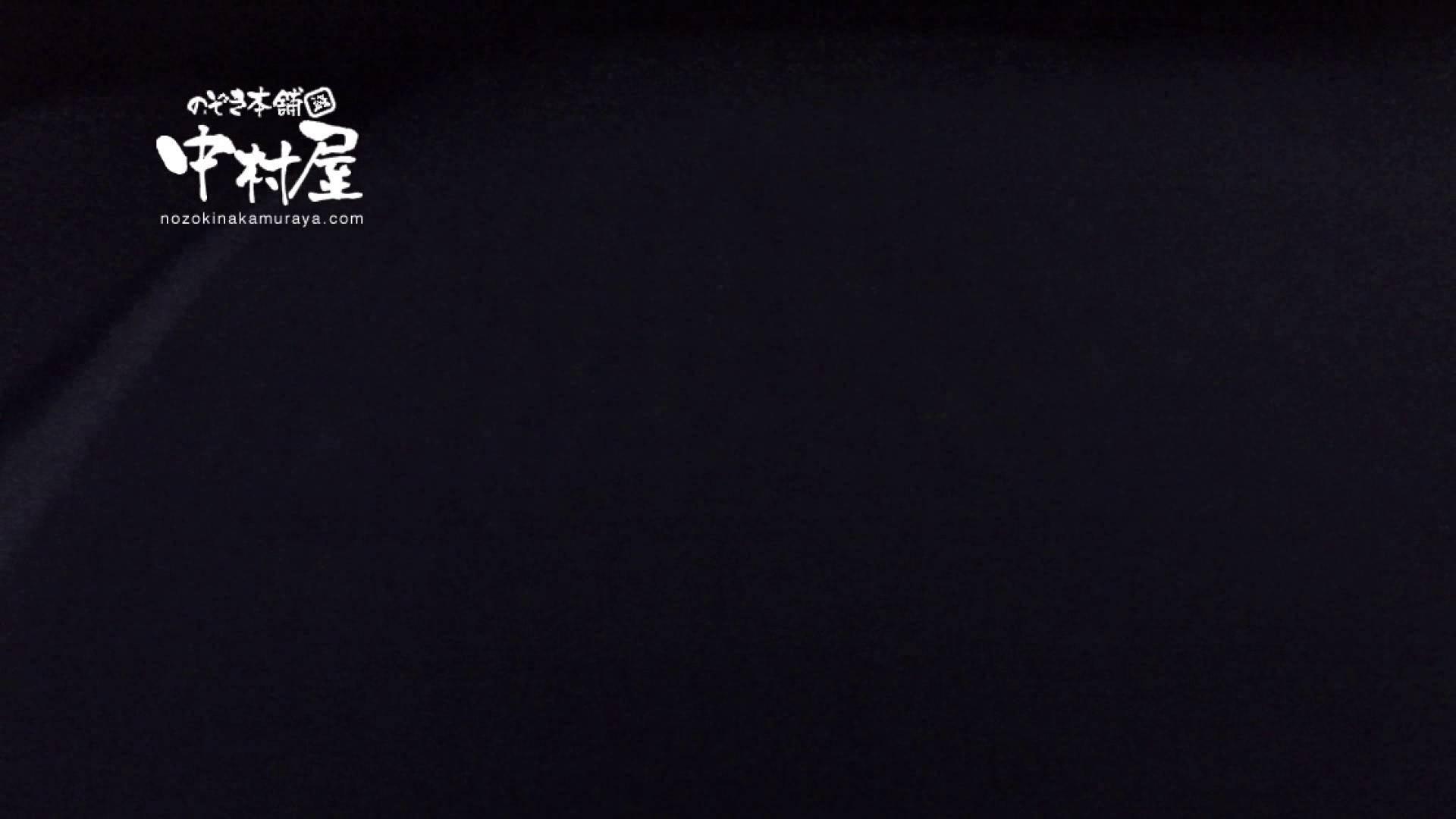 鬼畜 vol.12 剥ぎ取ったら色白でゴウモウだった 前編 OLセックス  110画像 104