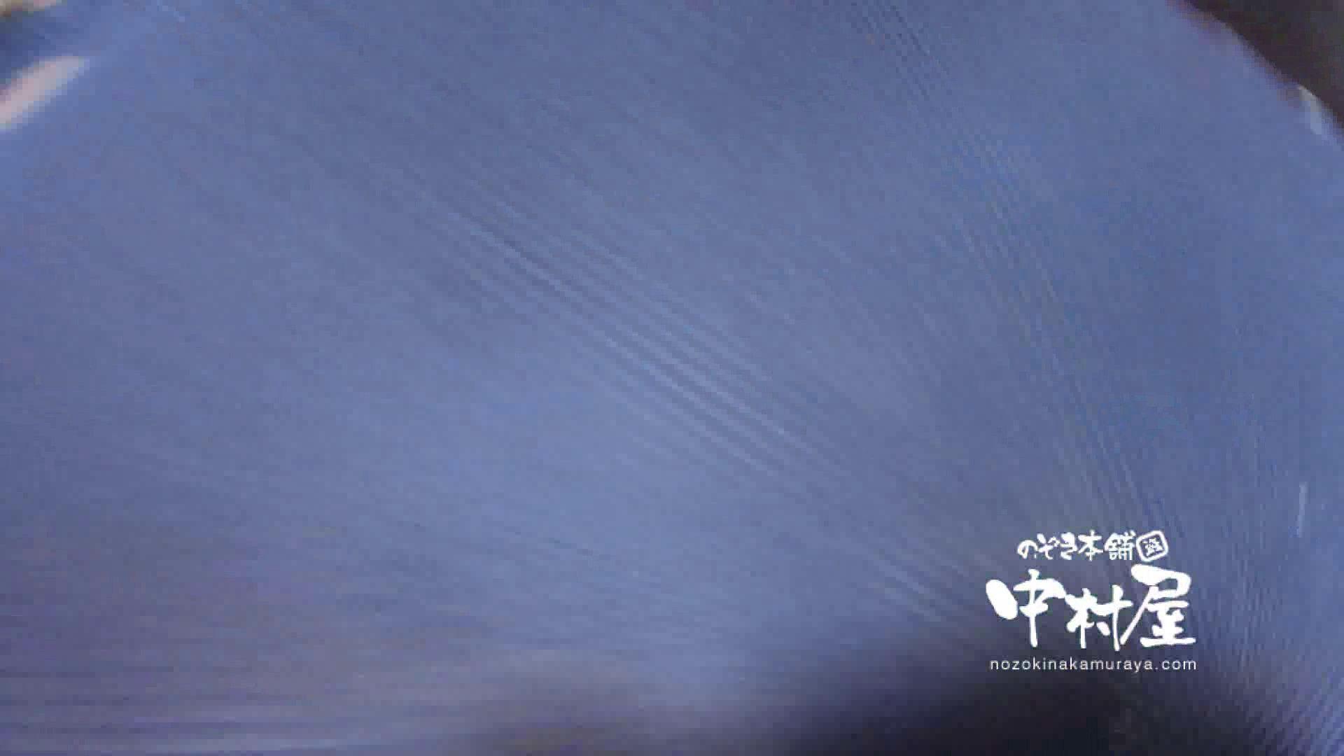 鬼畜 vol.14 小生意気なおなごにはペナルティー 後編 鬼畜   OLセックス  51画像 31
