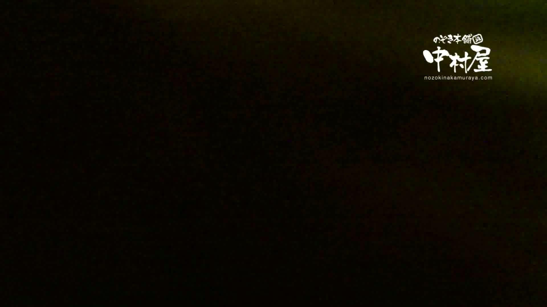 鬼畜 vol.17 中に出さないでください(アニメ声で懇願) 後編 OLセックス  83画像 2