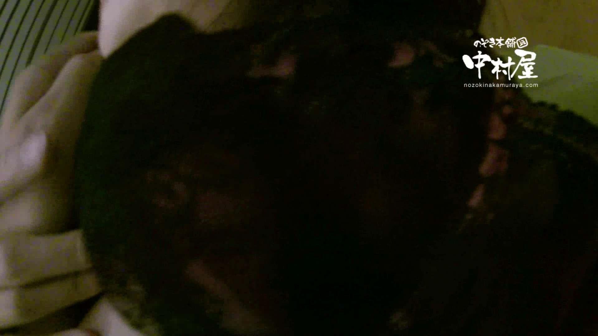 鬼畜 vol.17 中に出さないでください(アニメ声で懇願) 後編 OLセックス   鬼畜  83画像 67