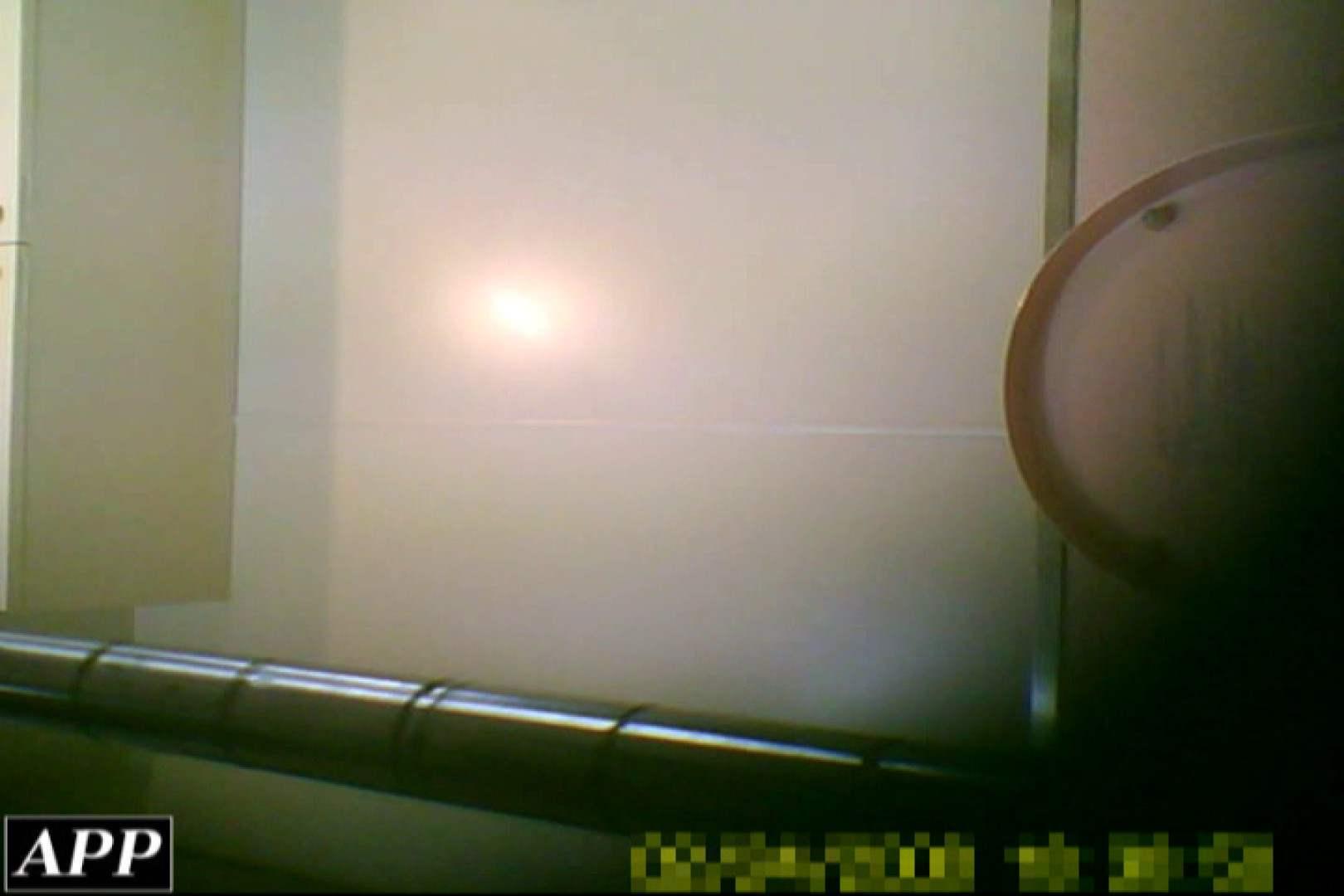 3視点洗面所 vol.006 OLセックス  78画像 52