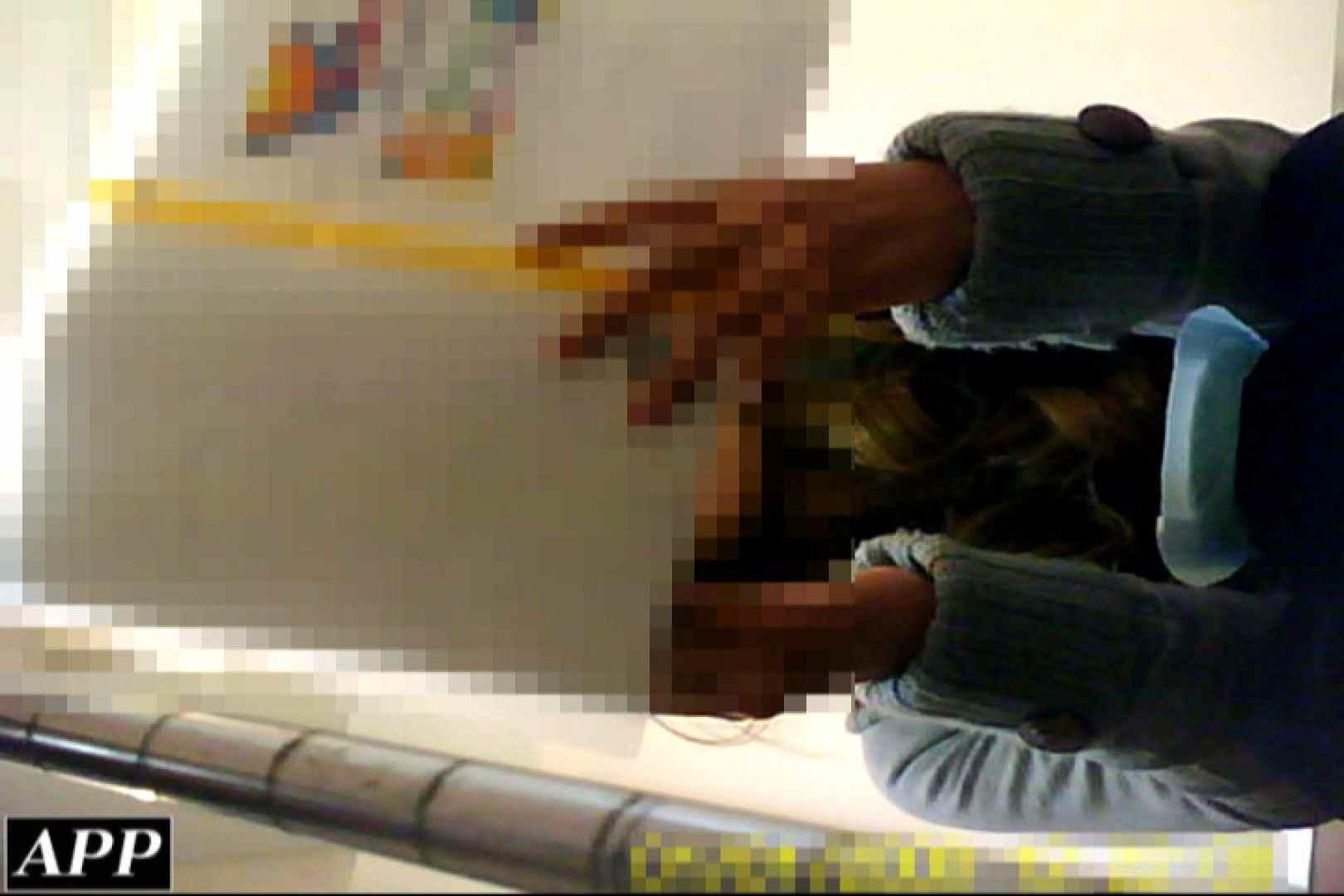 3視点洗面所 vol.017 OLセックス  85画像 4