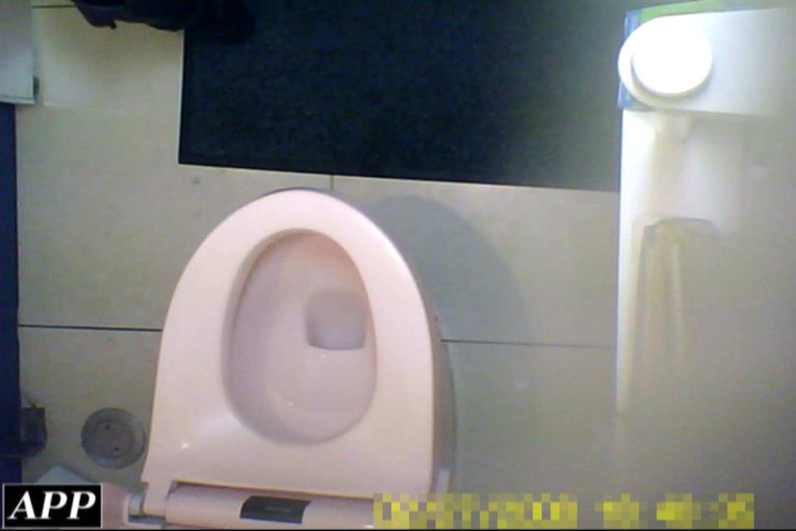 3視点洗面所 vol.017 OLセックス   洗面所  85画像 11