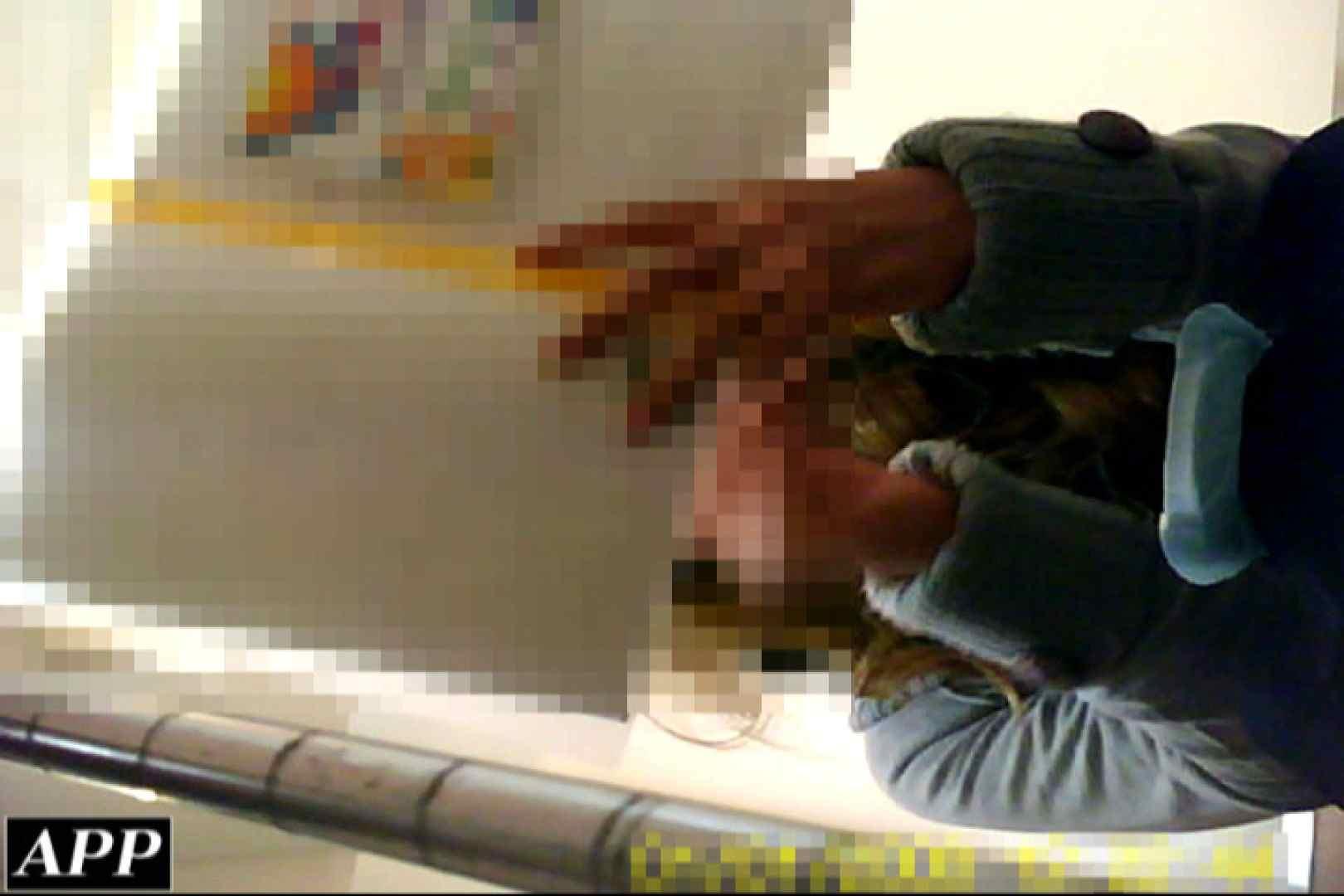 3視点洗面所 vol.017 OLセックス  85画像 26