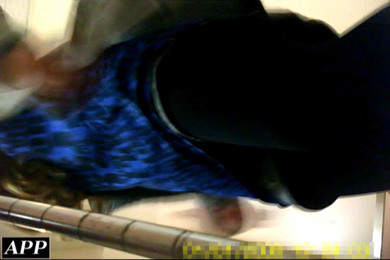 3視点洗面所 vol.017 OLセックス  85画像 32