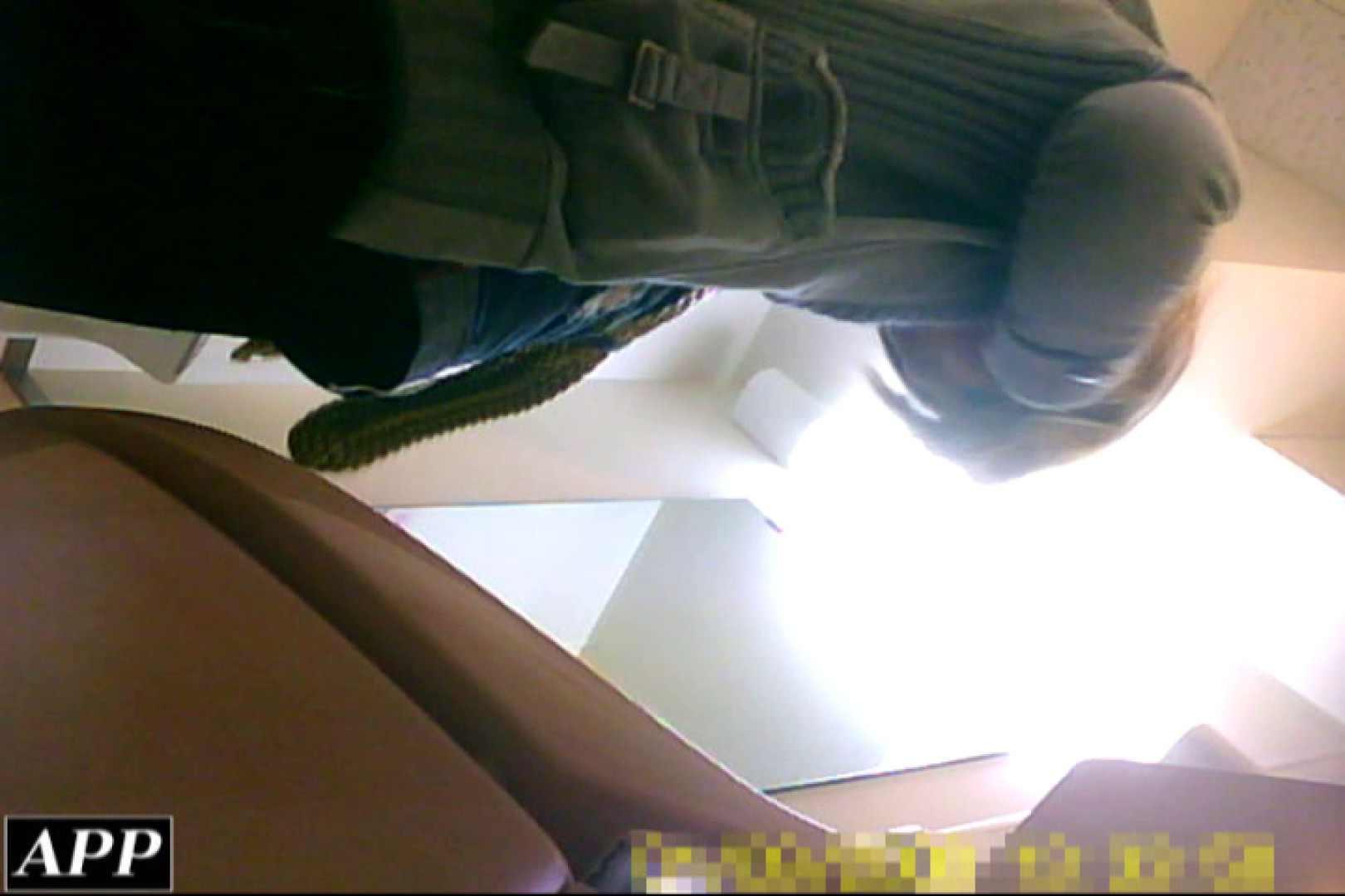 3視点洗面所 vol.017 OLセックス  85画像 48