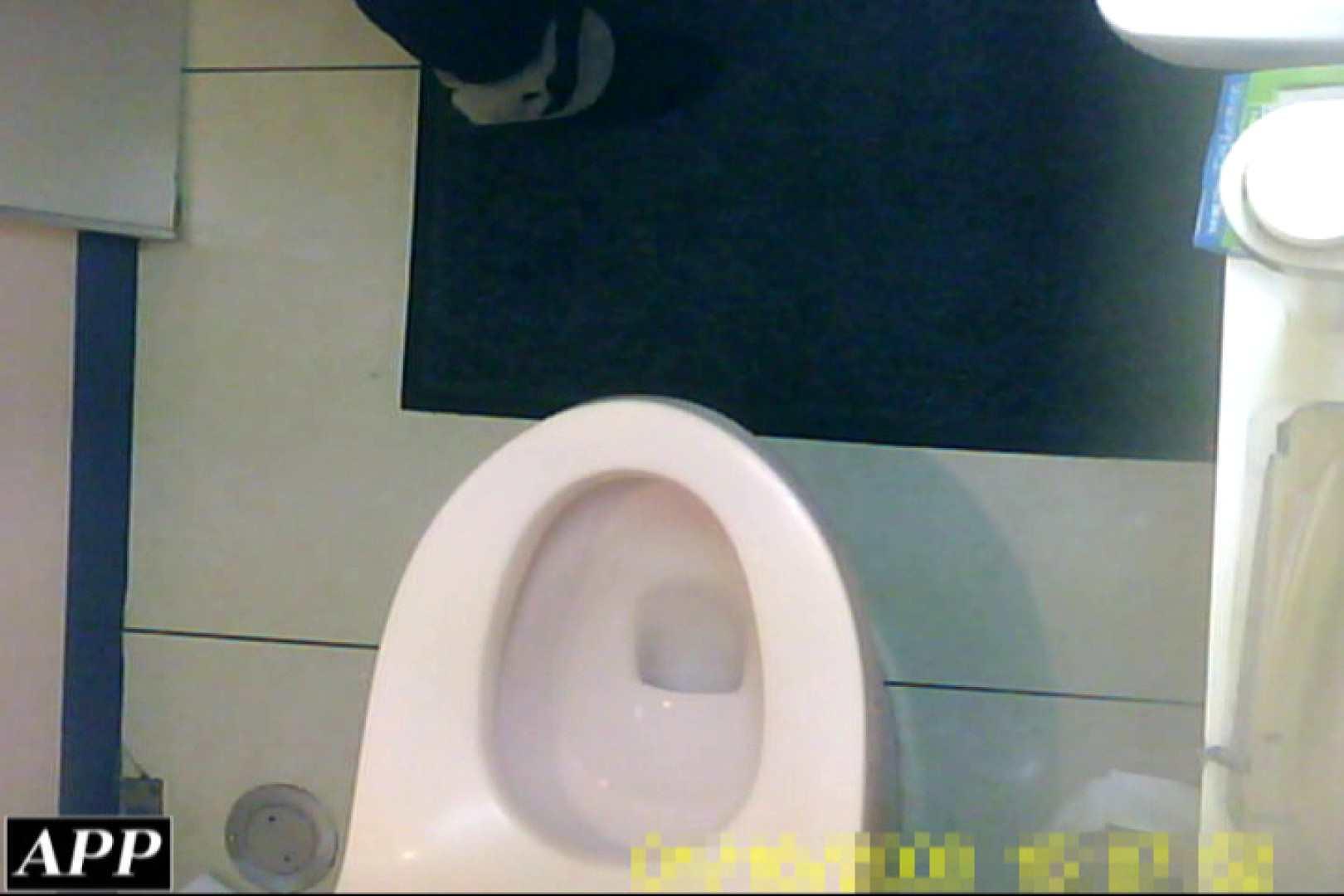 3視点洗面所 vol.023 洗面所 | OLセックス  85画像 21