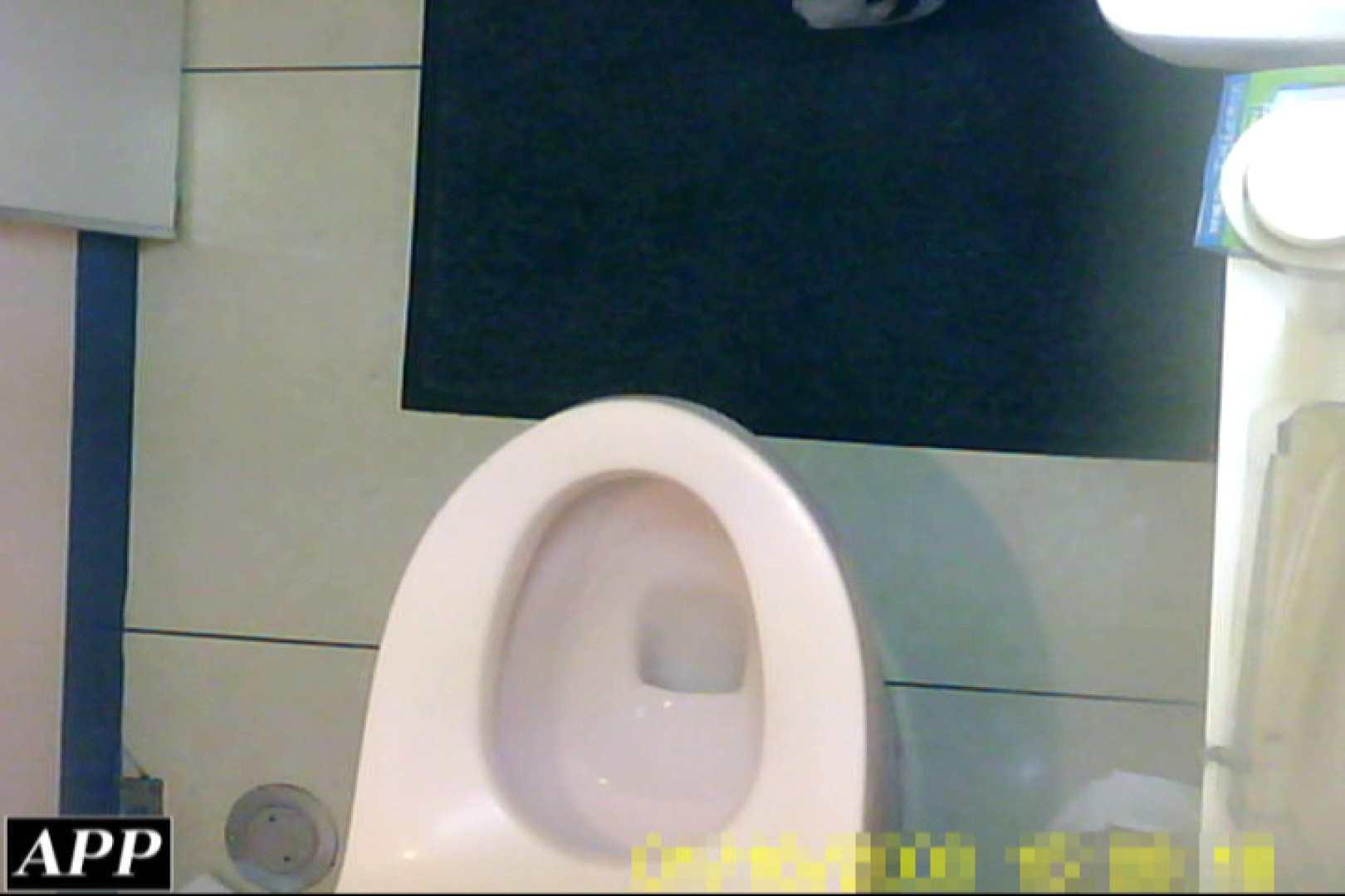 3視点洗面所 vol.023 洗面所 | OLセックス  85画像 23