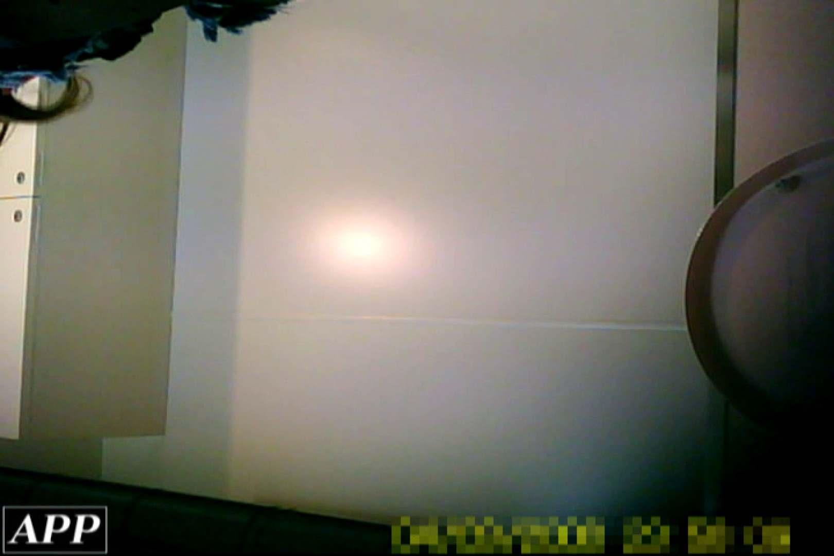 3視点洗面所 vol.023 洗面所 | OLセックス  85画像 27