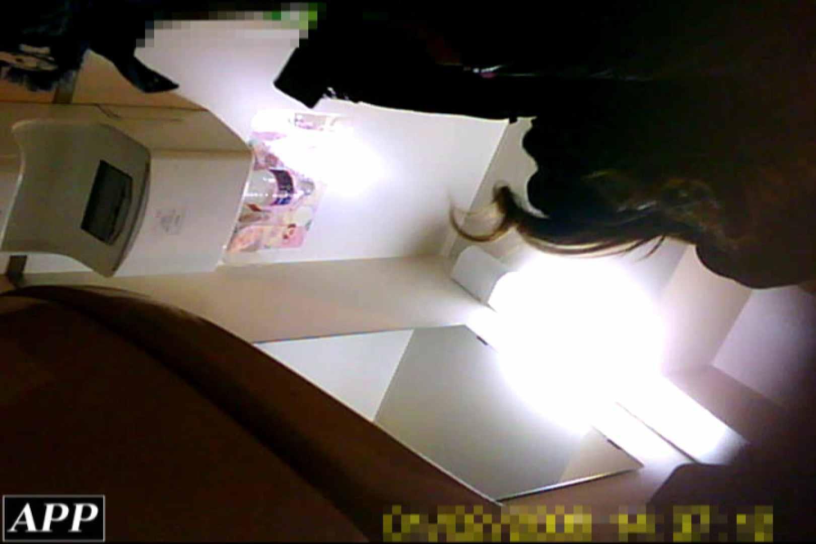 3視点洗面所 vol.023 洗面所 | OLセックス  85画像 39