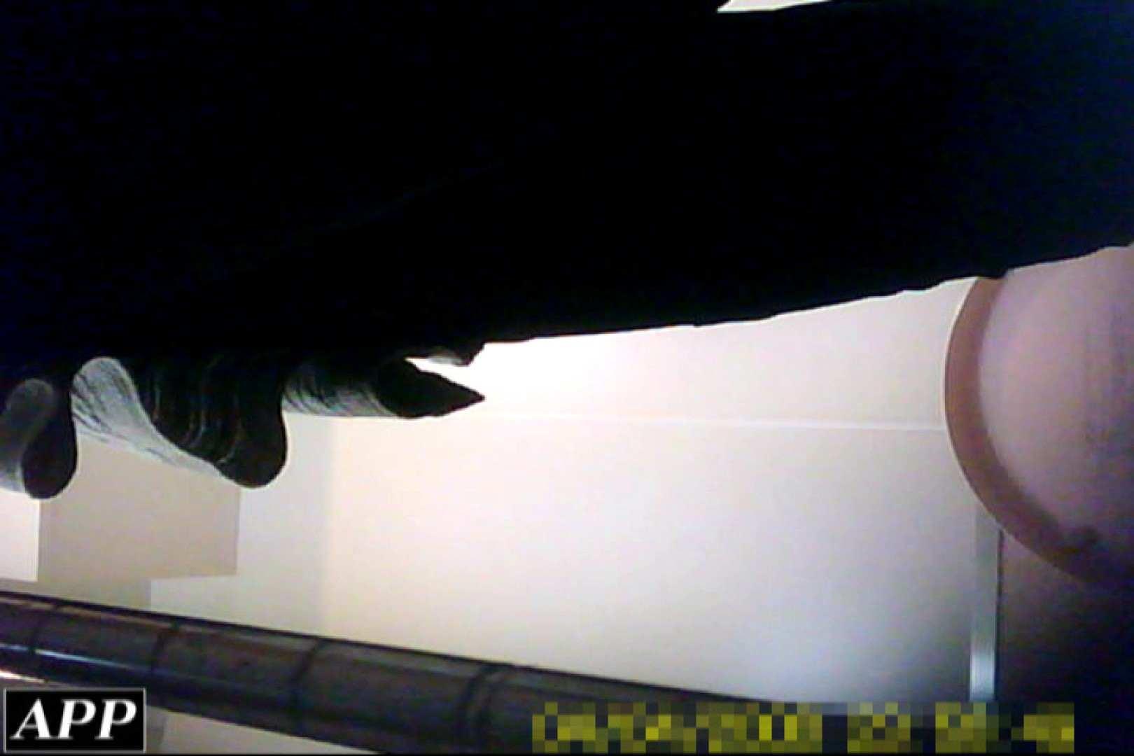 3視点洗面所 vol.023 洗面所 | OLセックス  85画像 65